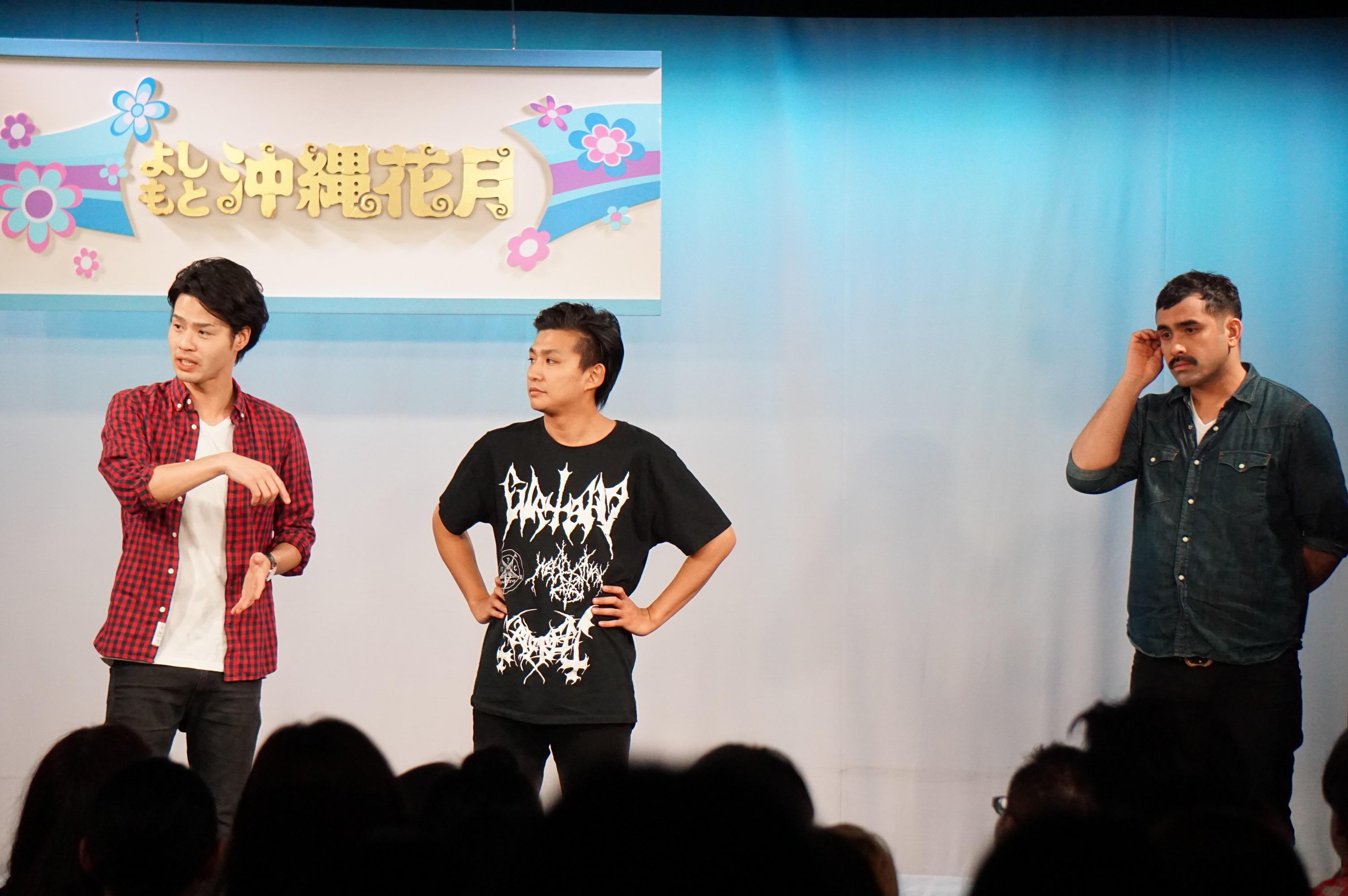 http://news.yoshimoto.co.jp/20151231202453-8b6995da567343cd23e006253f6a515b4e486e89.jpg