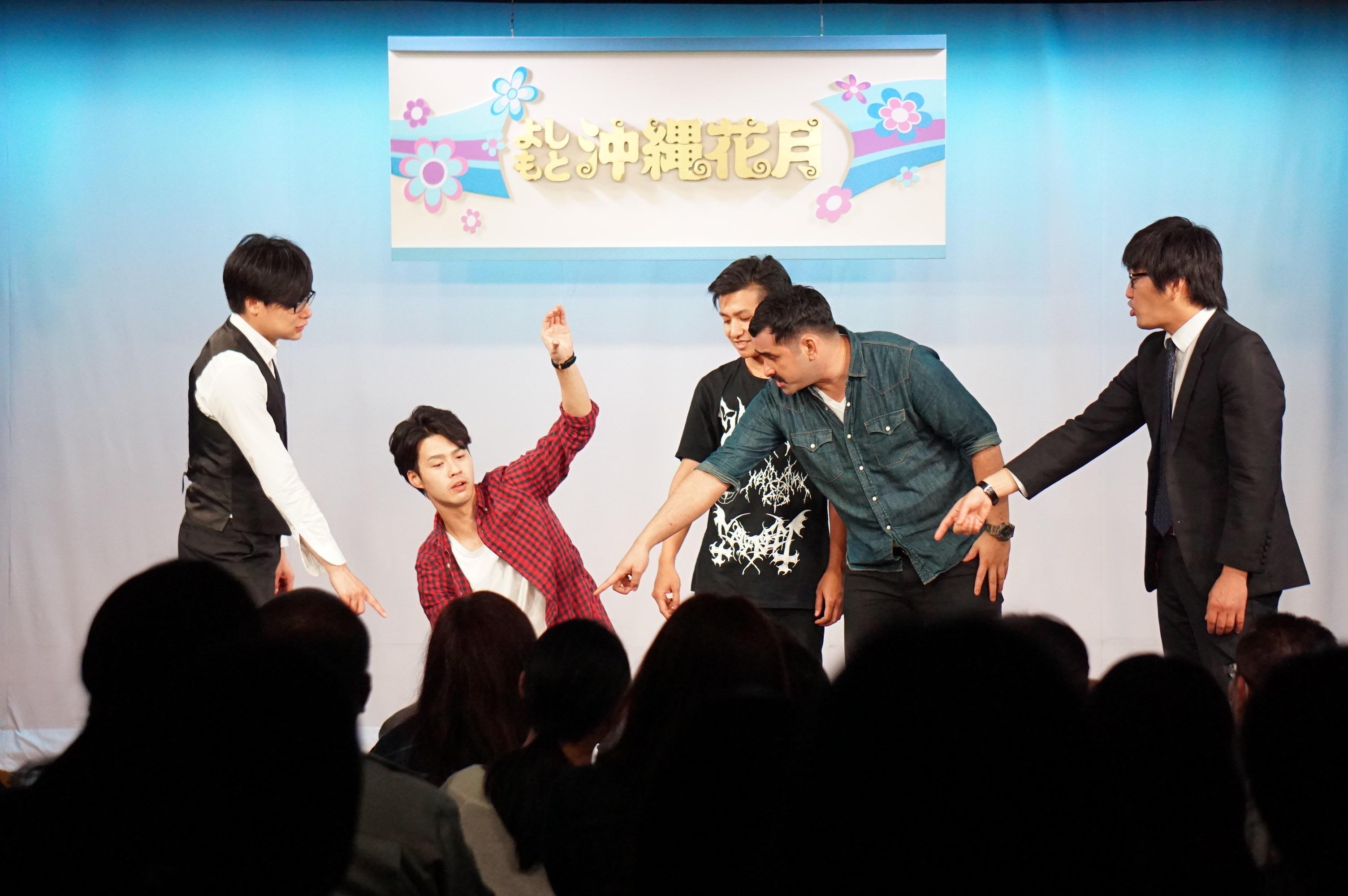 http://news.yoshimoto.co.jp/20151231202712-97c8f065c5e4fba32d65b04e318c7c0248ae967a.jpg