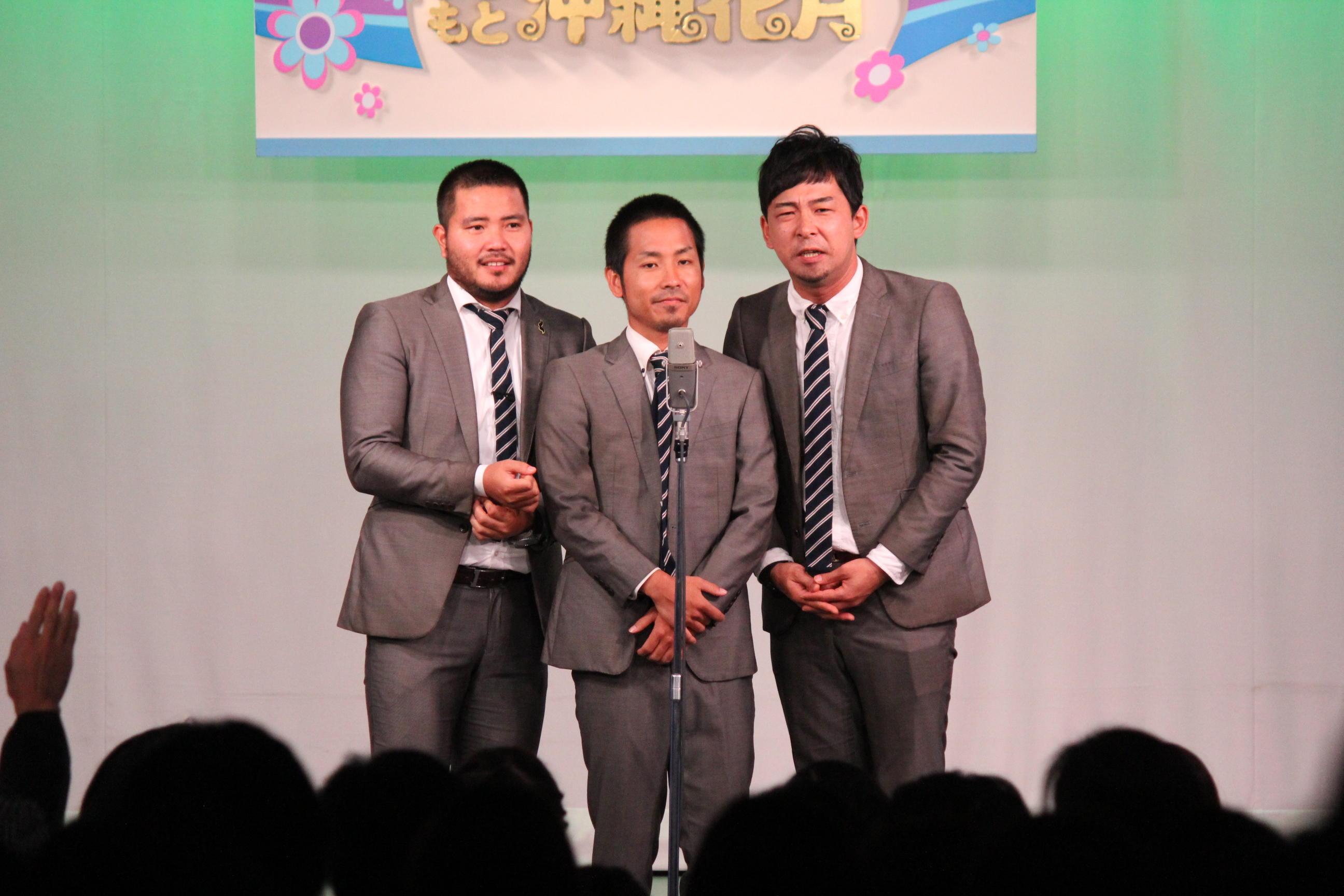 http://news.yoshimoto.co.jp/20151231205634-c0b742f31b3670bc1a2fb0b7e9c9ea273439f84e.jpg