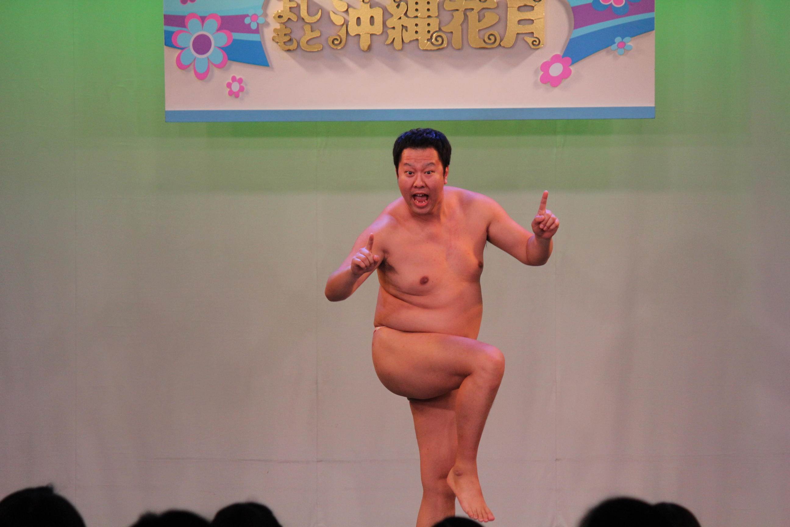 http://news.yoshimoto.co.jp/20151231210125-cc8ac2e0906f57ccb82b4b261b910d5b5eb11480.jpg
