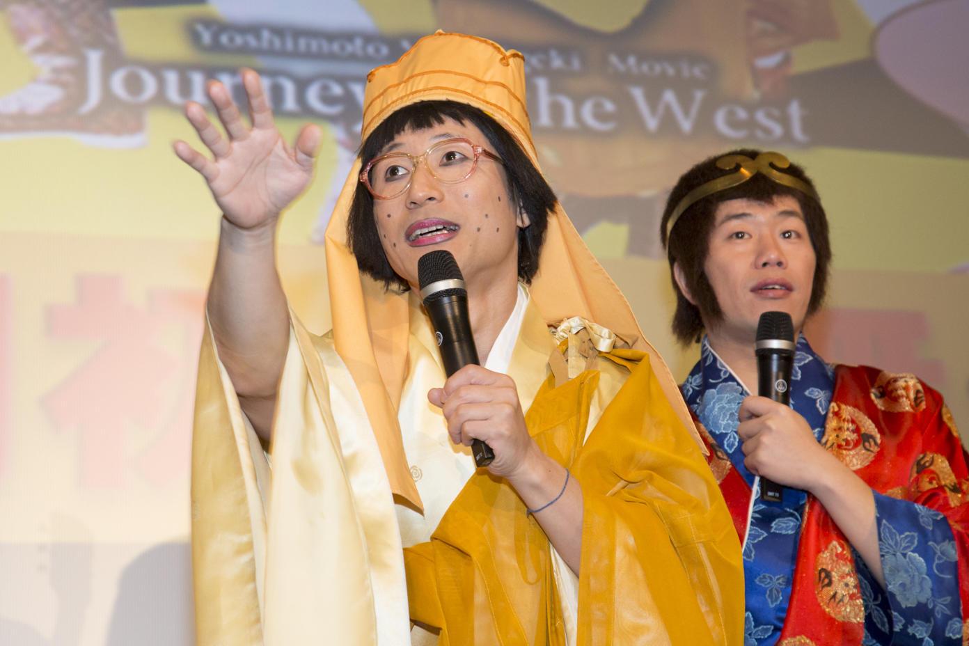 http://news.yoshimoto.co.jp/20160116175653-713a04a25be3c9b148b8db91b4bc08632c98f510.jpg