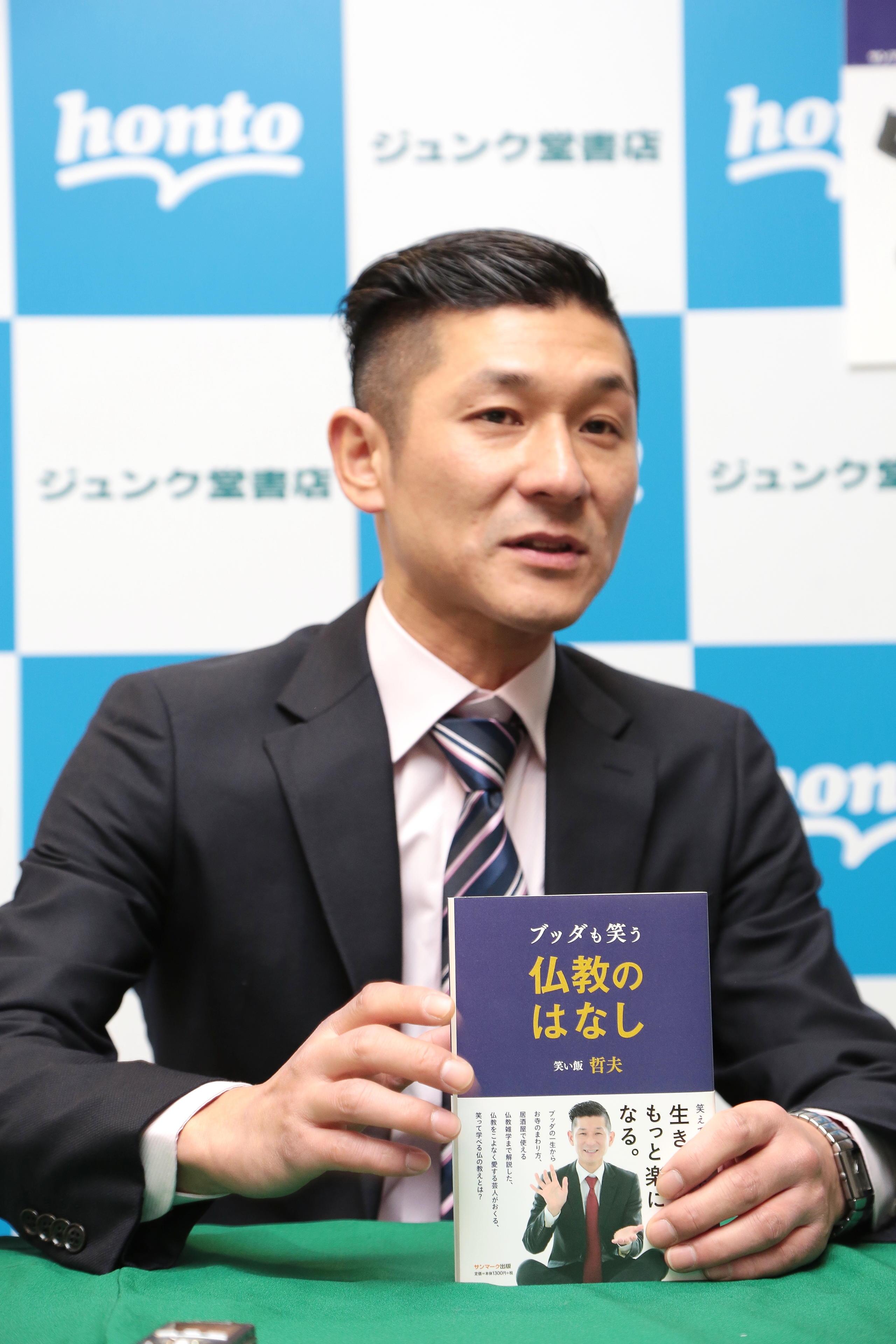 http://news.yoshimoto.co.jp/20160119235631-2b5f70c5e861ae7d6829ab52a303a2ed096da928.jpg