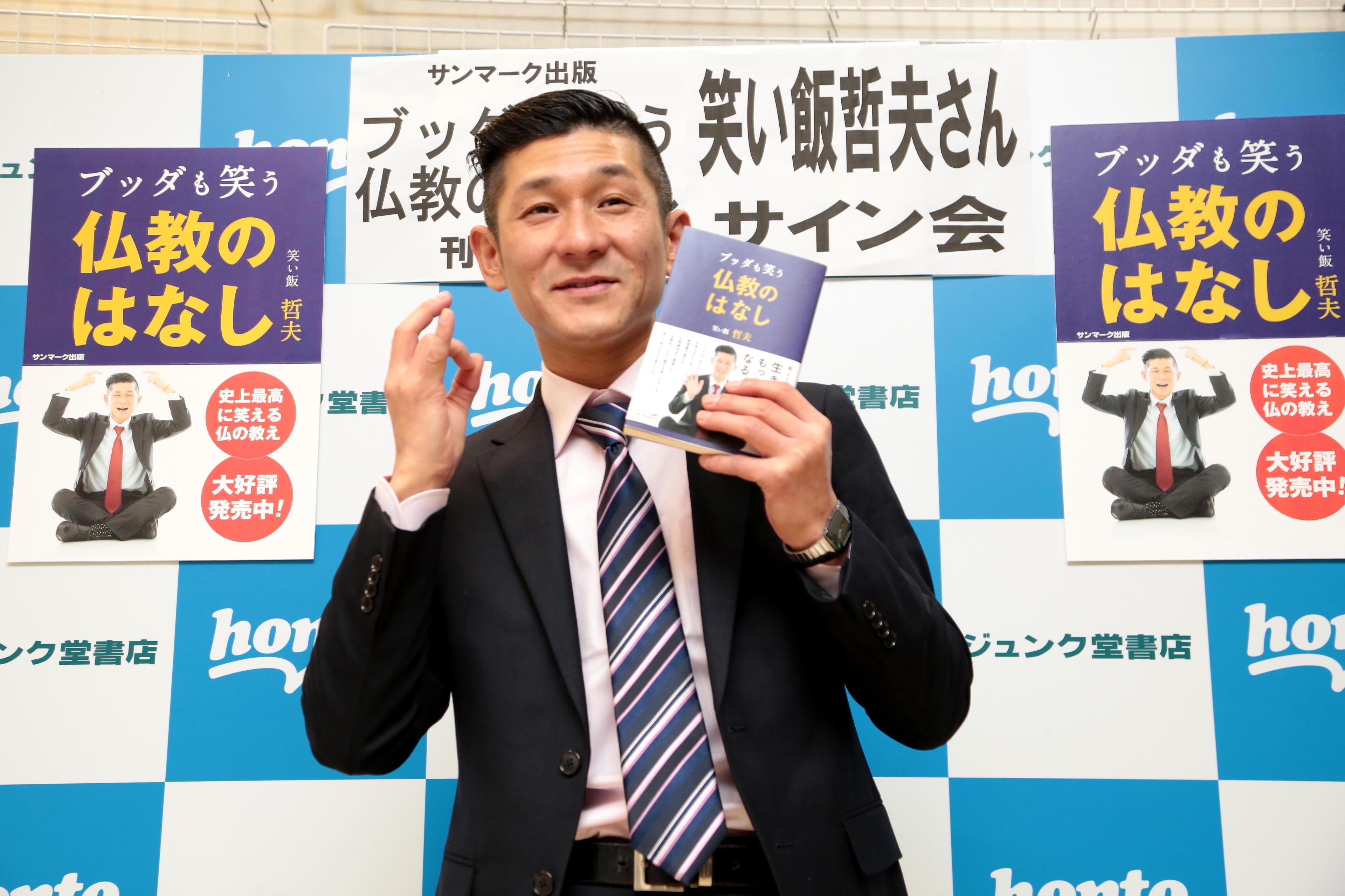 http://news.yoshimoto.co.jp/20160119235636-068d99a7b16ccf857a93016ae0a2ce8d4ba47e60.jpg
