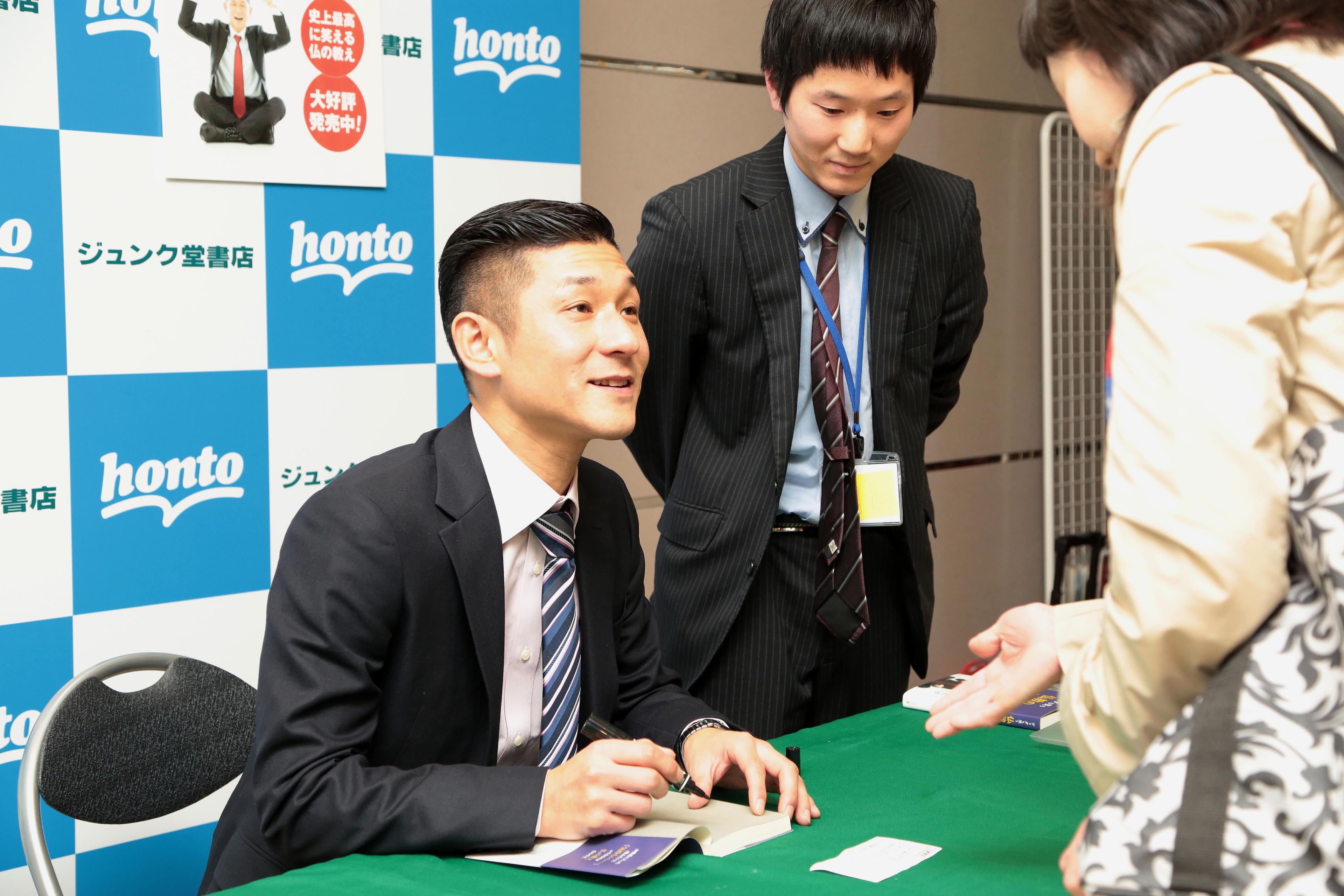 http://news.yoshimoto.co.jp/20160119235643-17d43dc29222aacbcad8eae8a33a6861d1f6cae2.jpg