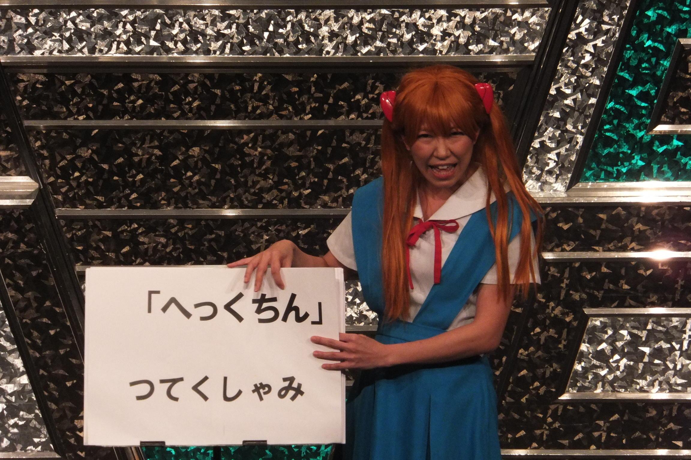 http://news.yoshimoto.co.jp/20160129151945-ad222d64609bf2c6325efc6e6746af2e5dd227bc.jpg