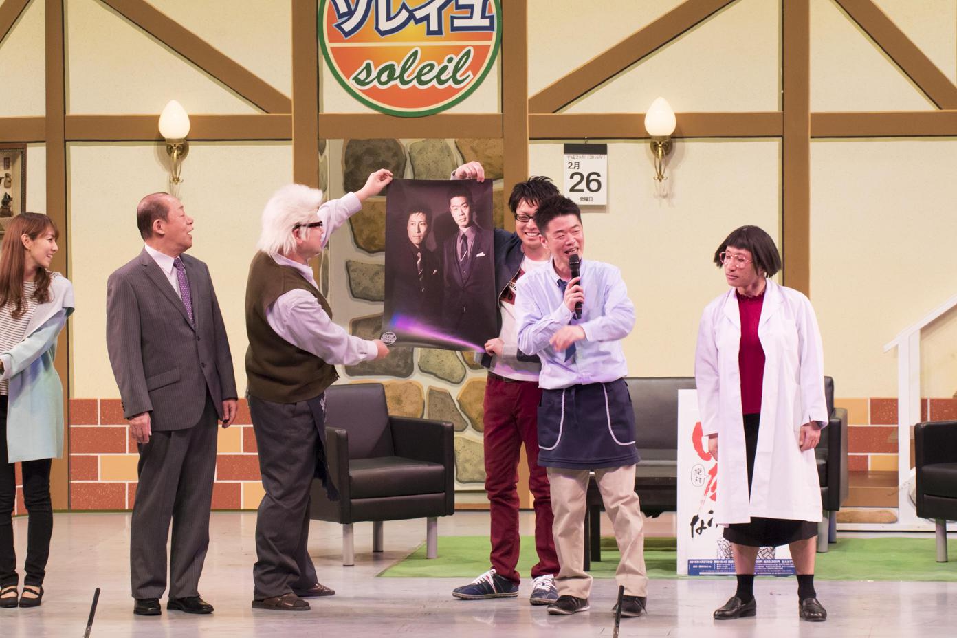 http://news.yoshimoto.co.jp/20160228174843-f73534dfc871401e424141433dd61e56eacb0e05.jpg