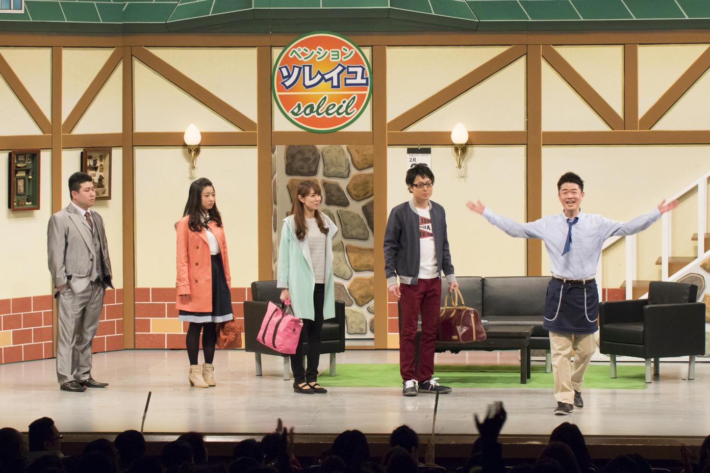 http://news.yoshimoto.co.jp/20160228174906-80426c989bc6847e5ade2113dd874c24bf752533.jpg
