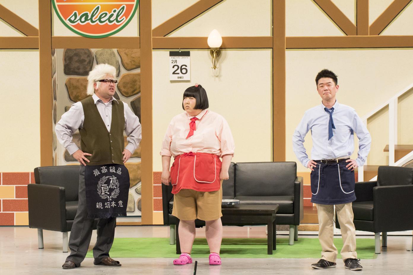 http://news.yoshimoto.co.jp/20160228175501-27ffe82e63cd95c1cf5f3ca6456e5e283198dc8e.jpg