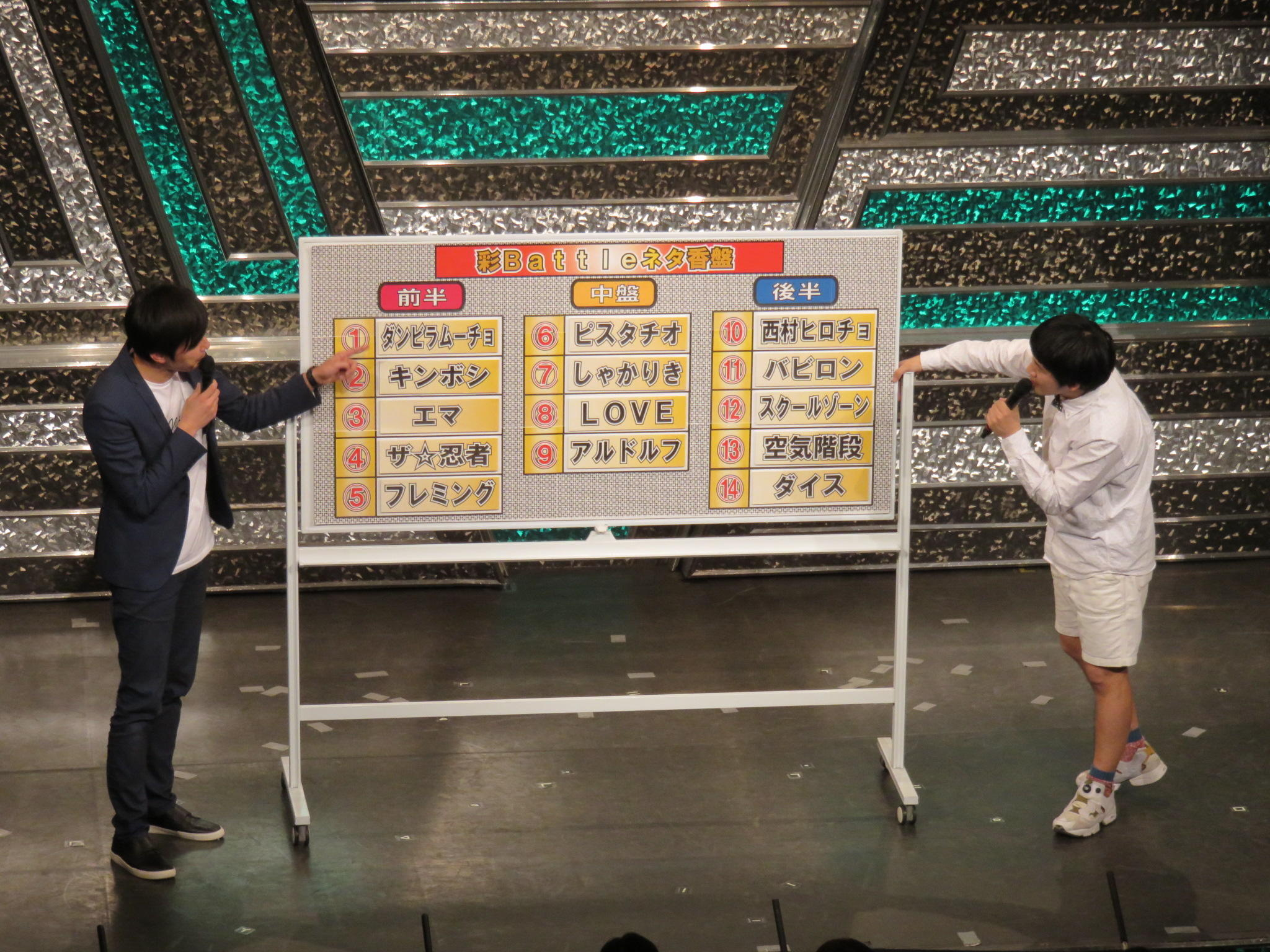 http://news.yoshimoto.co.jp/20160229143927-5bd76b7dc36ee3b5166f679beb85f57e0408edde.jpg