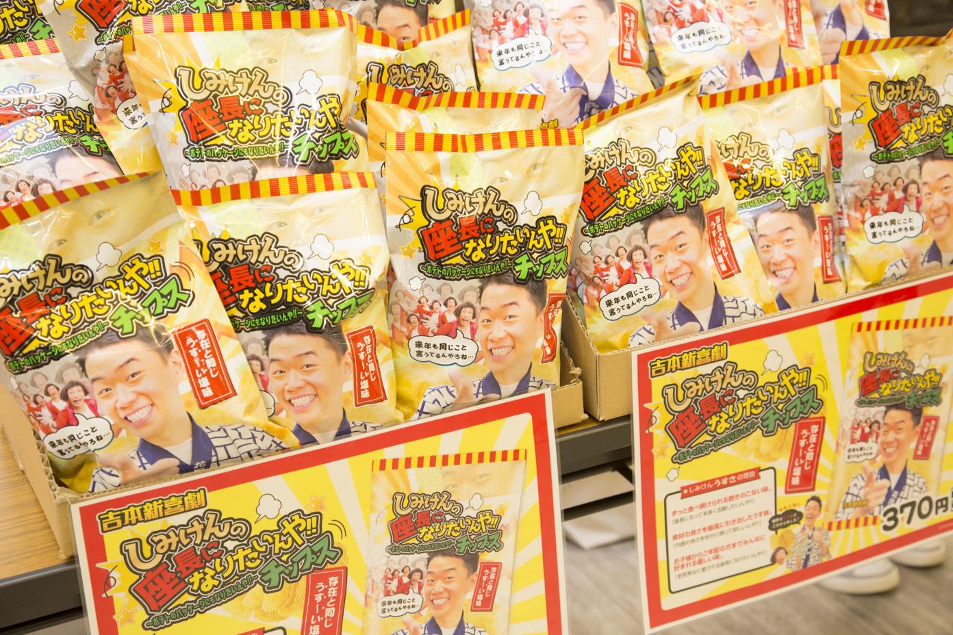 http://news.yoshimoto.co.jp/20160229150854-210aa5d25674c29f10490a0404860be5242bfbdb.jpg