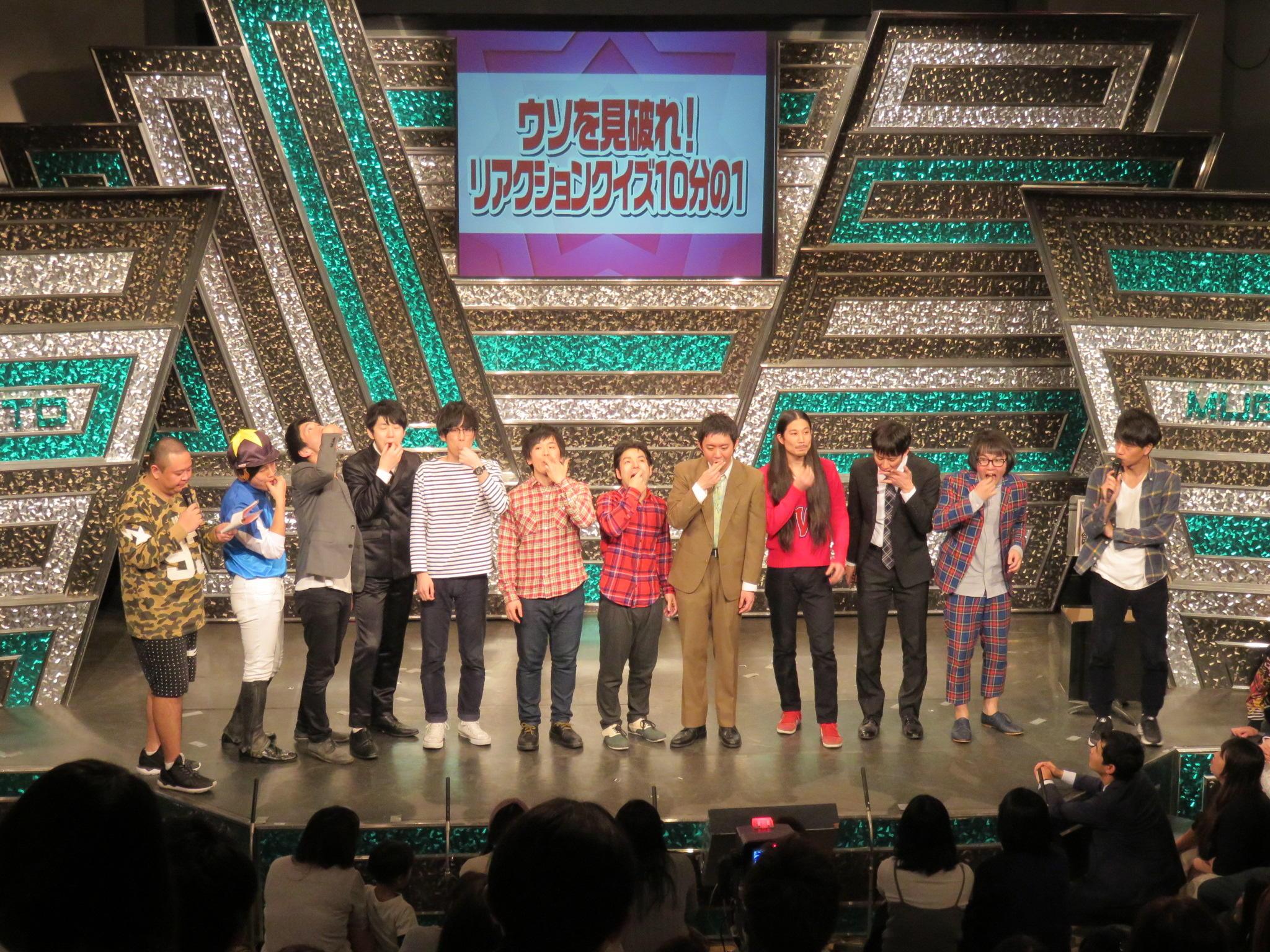 http://news.yoshimoto.co.jp/20160229163151-a28905bc25ba04958f5666db8eb154654f89ccb5.jpg