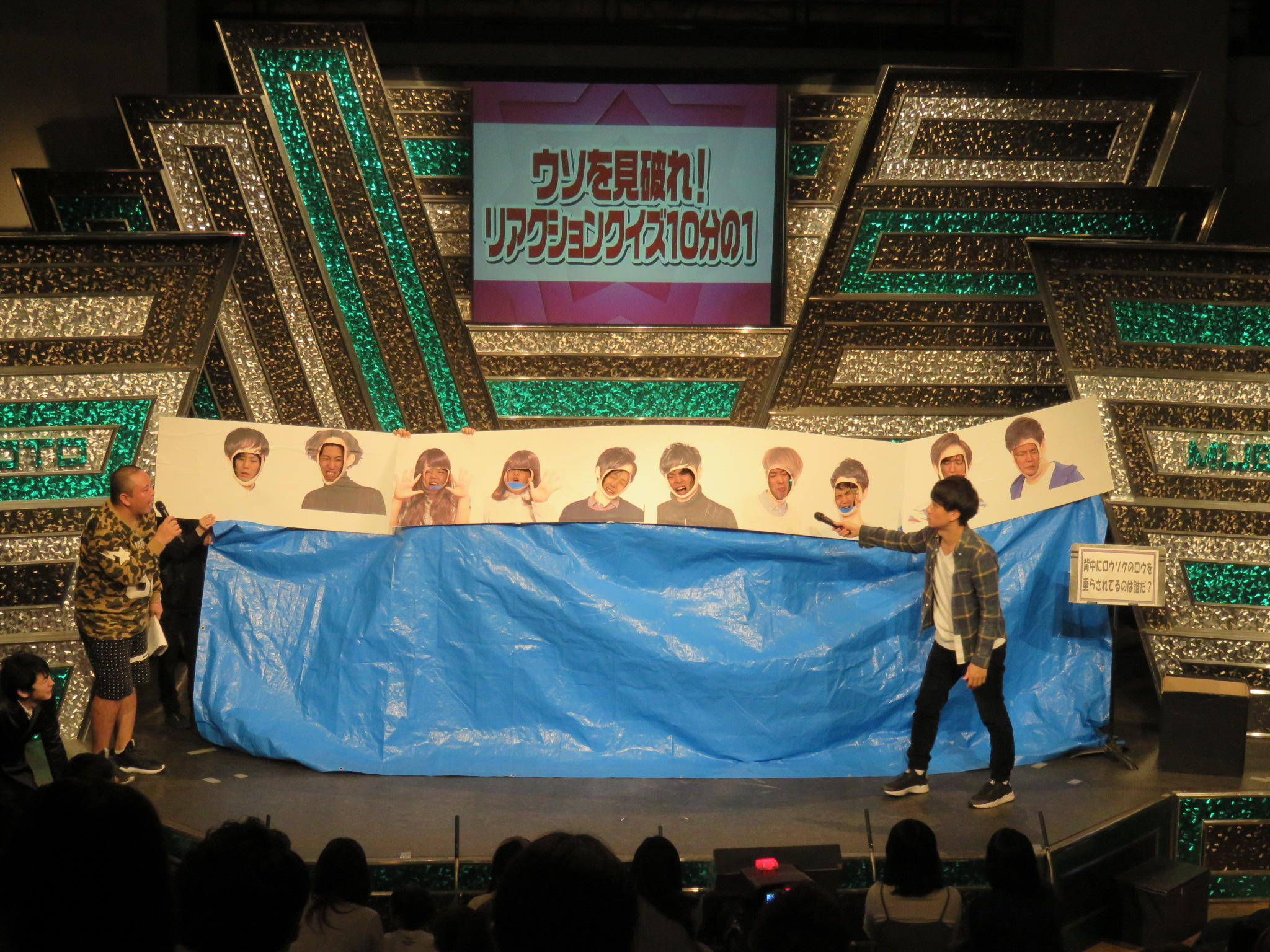 http://news.yoshimoto.co.jp/20160229163436-8c7d20734417301624fff391501aa491472fa855.jpg