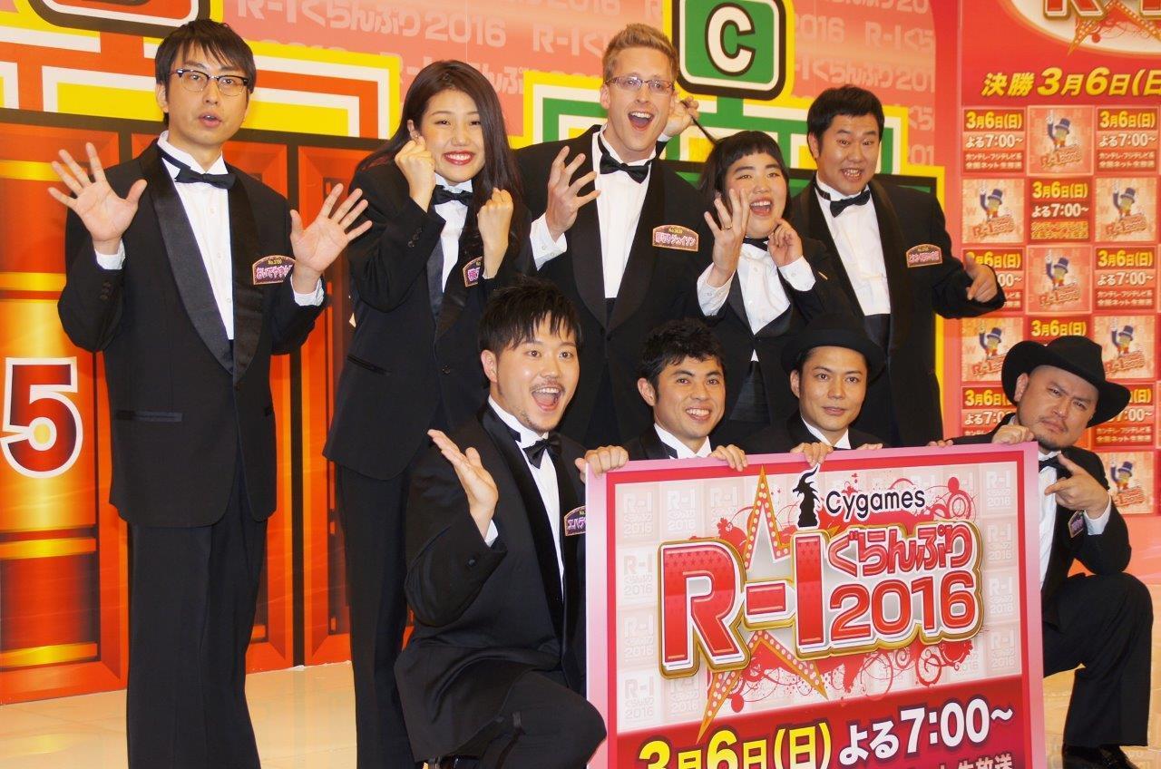 http://news.yoshimoto.co.jp/20160229165544-edd24d48f406ec822b4c3b8a7a2334046b37e6aa.jpg