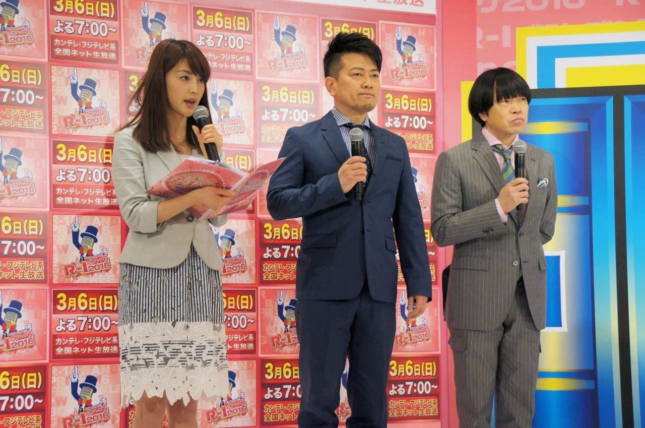 http://news.yoshimoto.co.jp/20160229165626-60f152ce358bd9fe314db50663c02c3c08f205ce.jpg