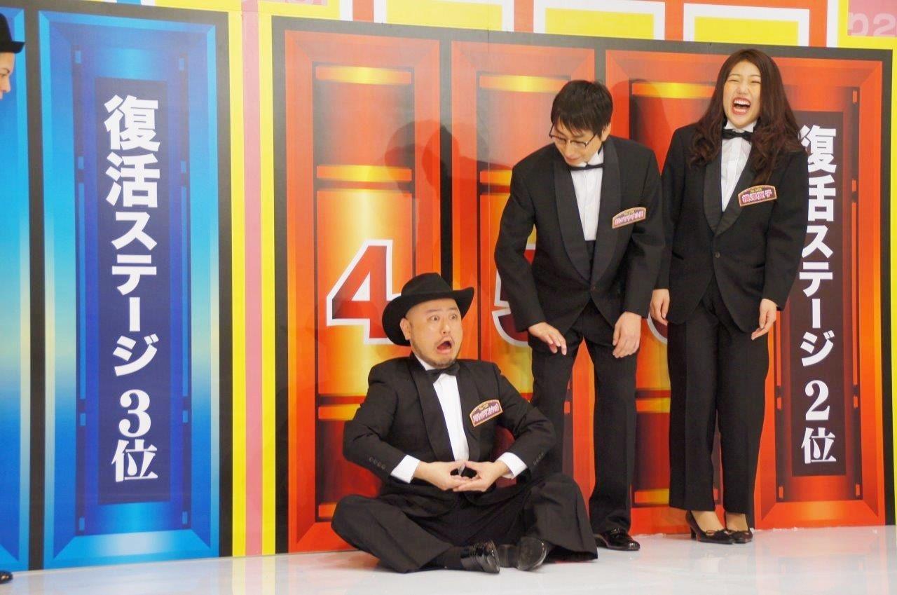 http://news.yoshimoto.co.jp/20160229165950-46771c1b5f56f9cdbcd49bd2487ea9fc20aae10d.jpg
