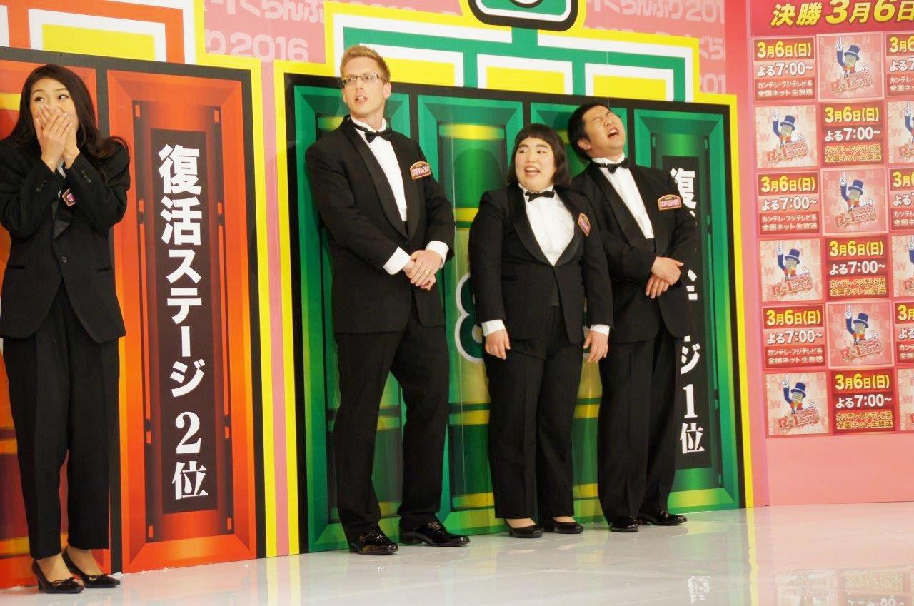 http://news.yoshimoto.co.jp/20160229170017-060ef66c0d8d04220a673238774ec890bb2989d8.jpg