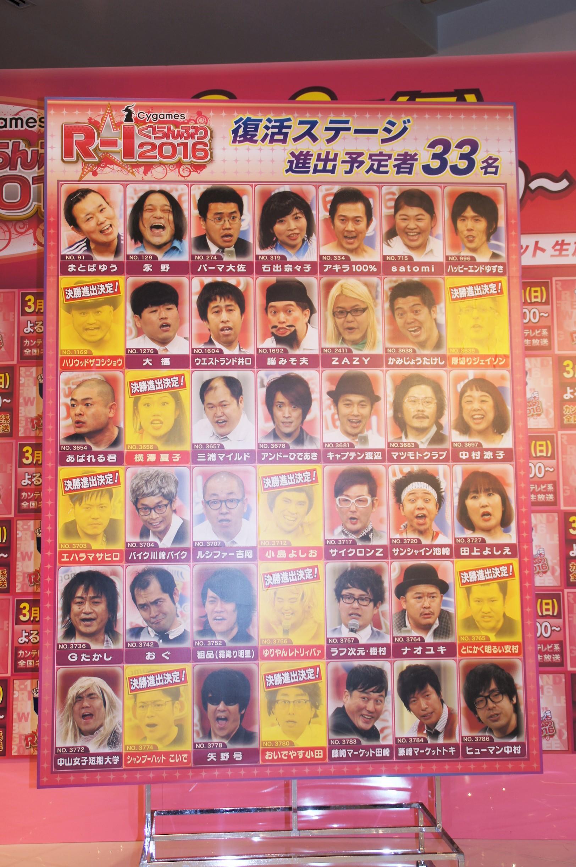 http://news.yoshimoto.co.jp/20160229170129-7bd5e3f40d0ff14dd47b6956b74734ec7cdb3e6f.jpg