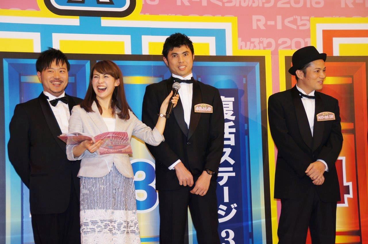 http://news.yoshimoto.co.jp/20160229170204-0dfc5f4b145fb406e8a7ab3ee802ed43a5c0fb58.jpg