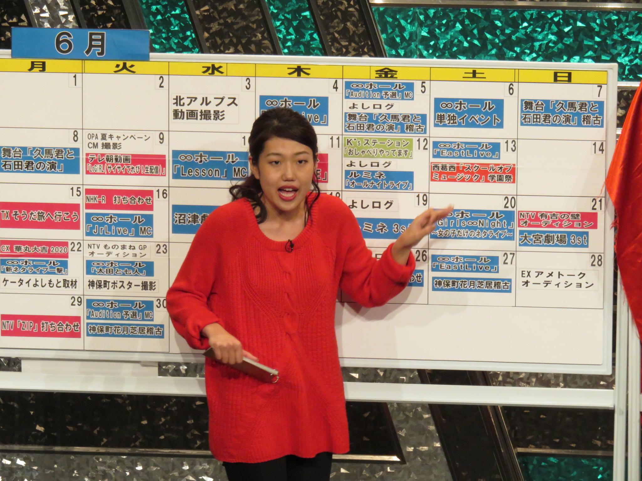 http://news.yoshimoto.co.jp/20160229222519-0a2c12dbe9ef666b4d6f30136ff23c709879b9f8.jpg
