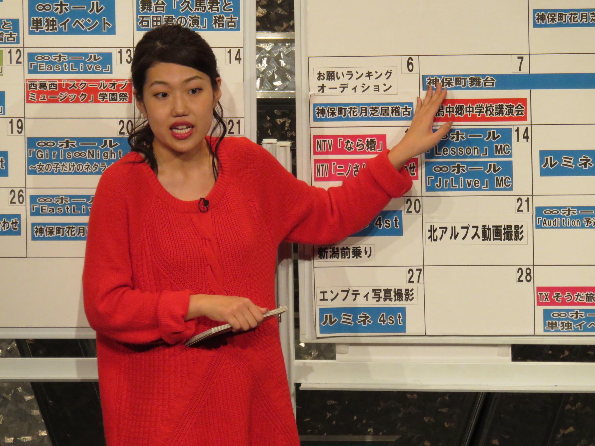 http://news.yoshimoto.co.jp/20160229222635-f6ff4c4da0a50c895541e37183aada8d6c7bd4bc.jpg