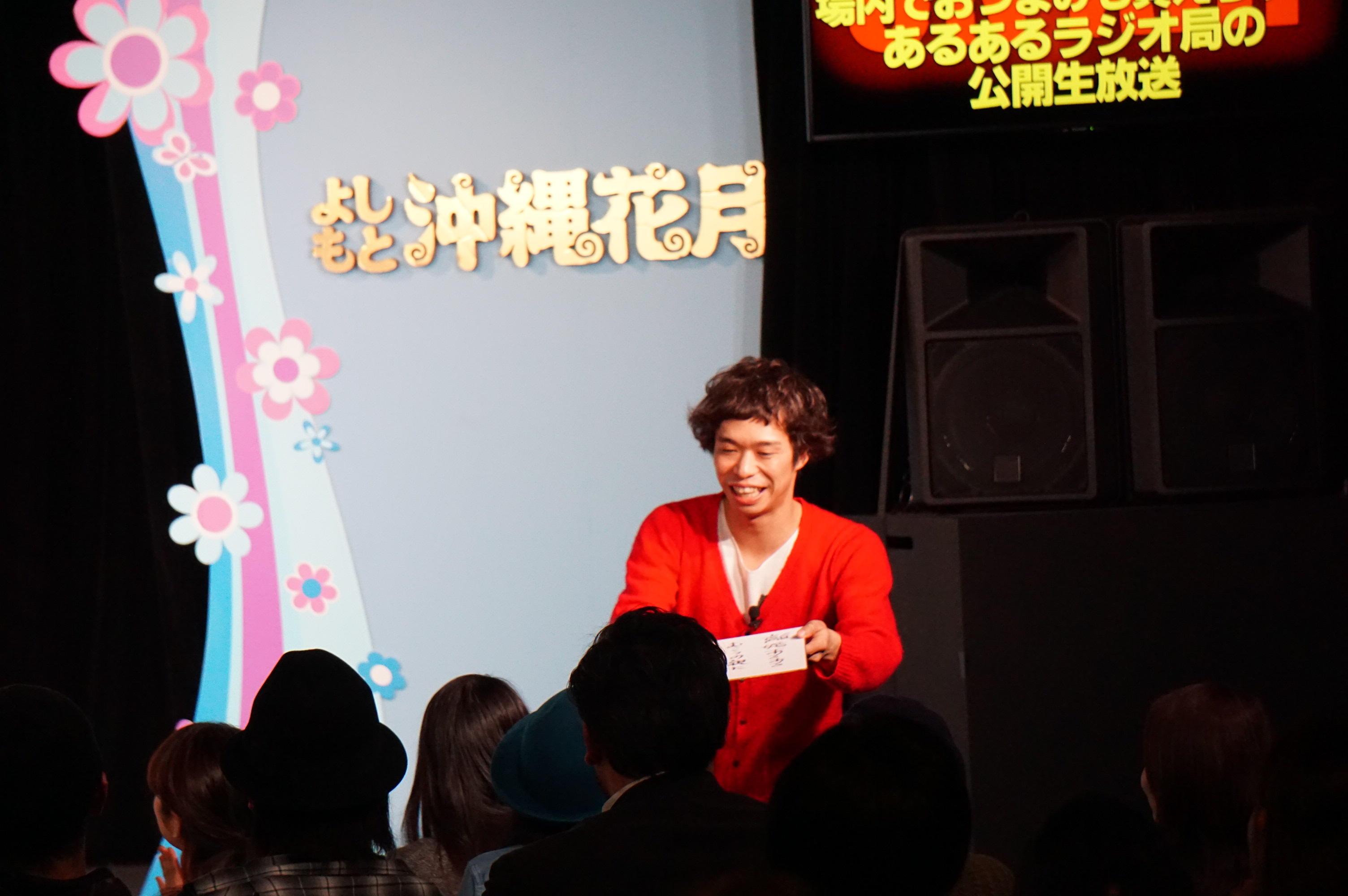http://news.yoshimoto.co.jp/20160301165840-a2887ed01fa39716135e20e6b7a16ee11f343a61.jpg