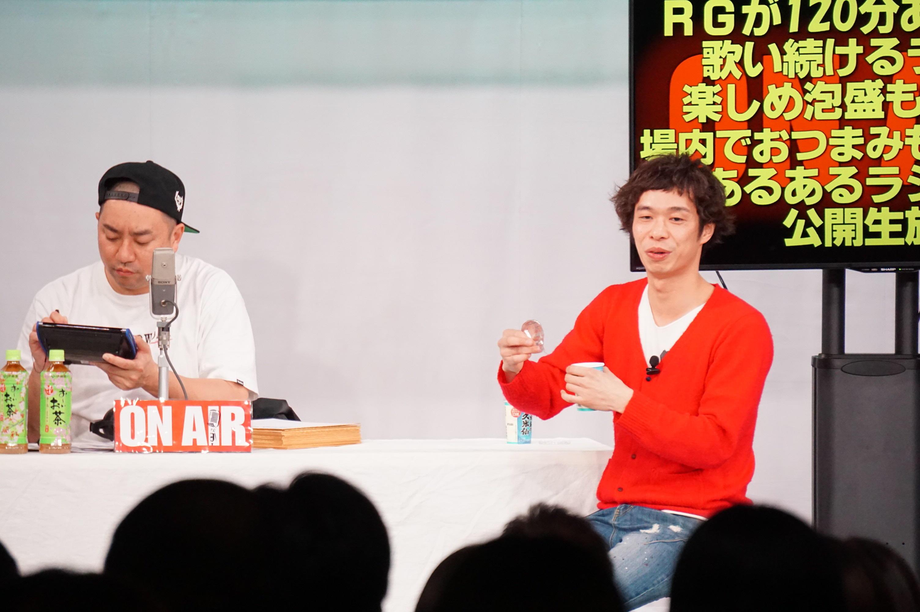 http://news.yoshimoto.co.jp/20160301170536-9c49347aa9e5284db8bbc13d6335eea4179d54cd.jpg