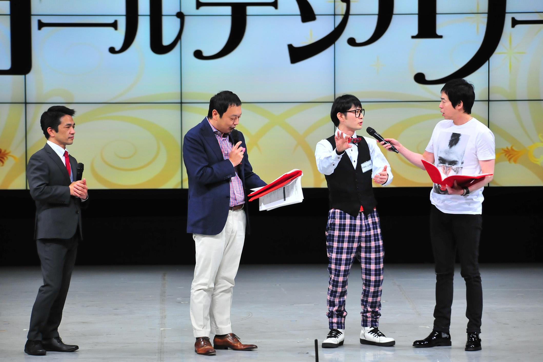 http://news.yoshimoto.co.jp/20160421122655-a033c3bfde89f5c20e730a30564c66ece3fbacdc.jpg