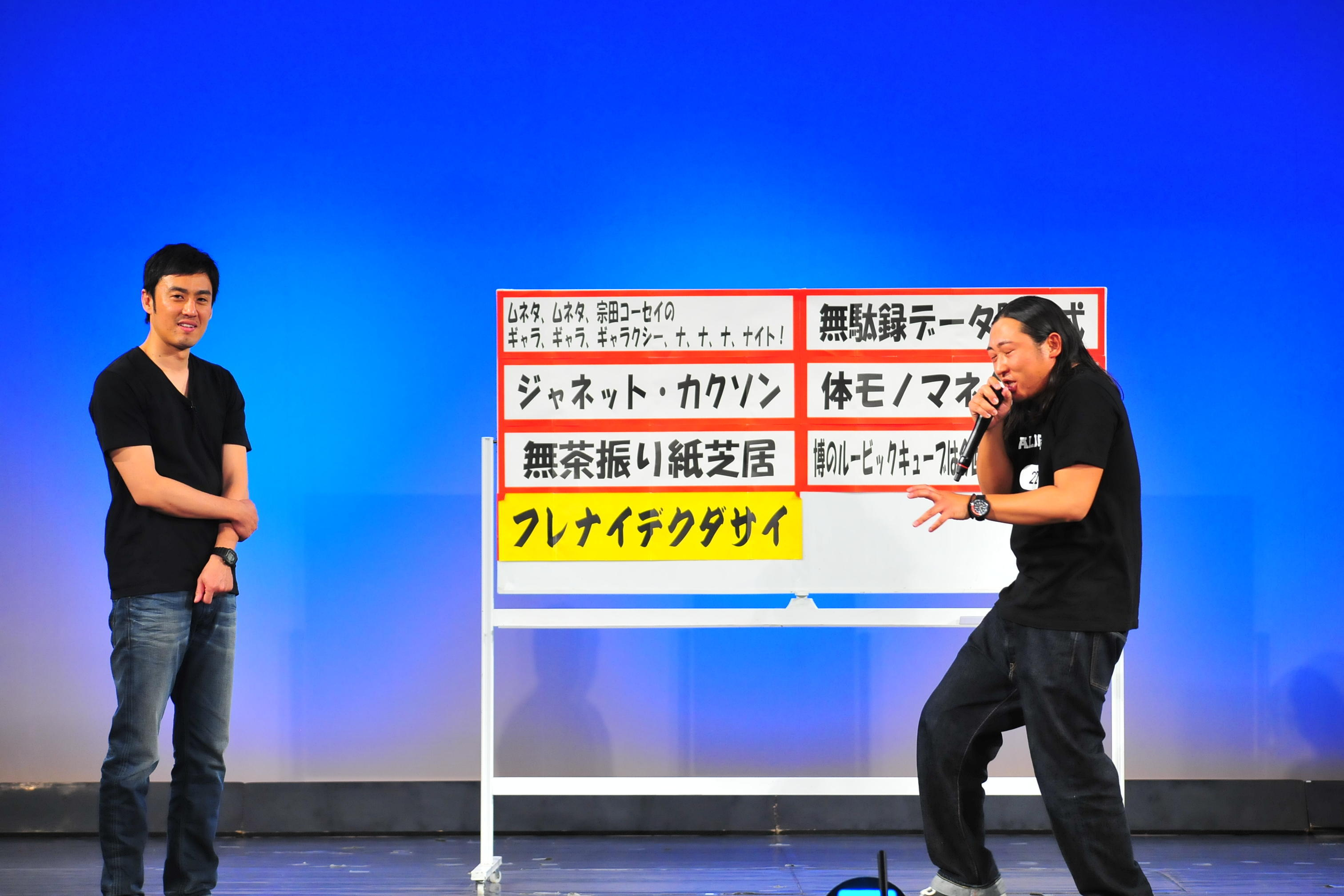 http://news.yoshimoto.co.jp/20160425154128-5e0c283c33376c3ea69128a4be264a60bf598ff3.jpg