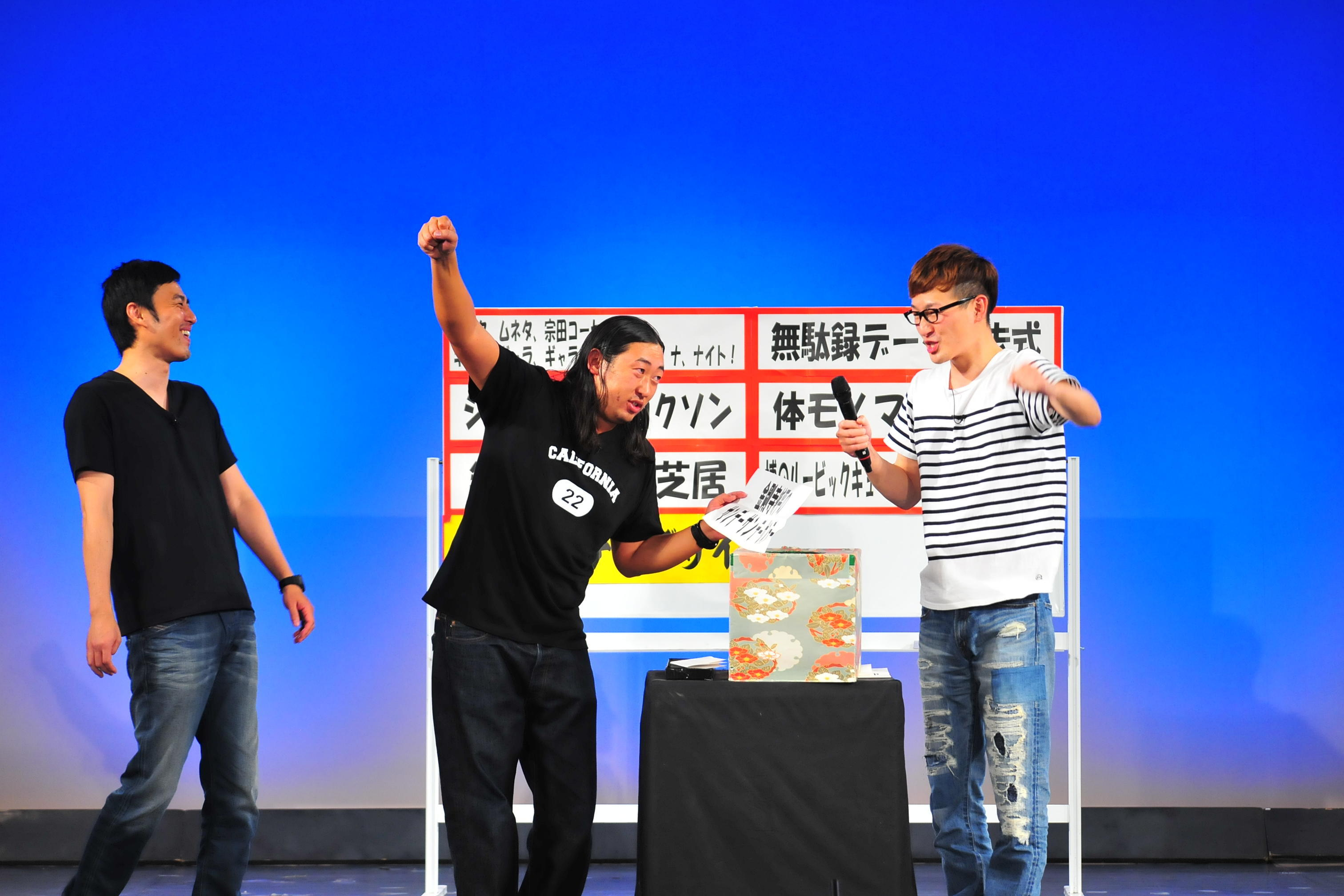 http://news.yoshimoto.co.jp/20160425154136-a68a276b83fe90789a7f7cb06847dc1a68d38de4.jpg
