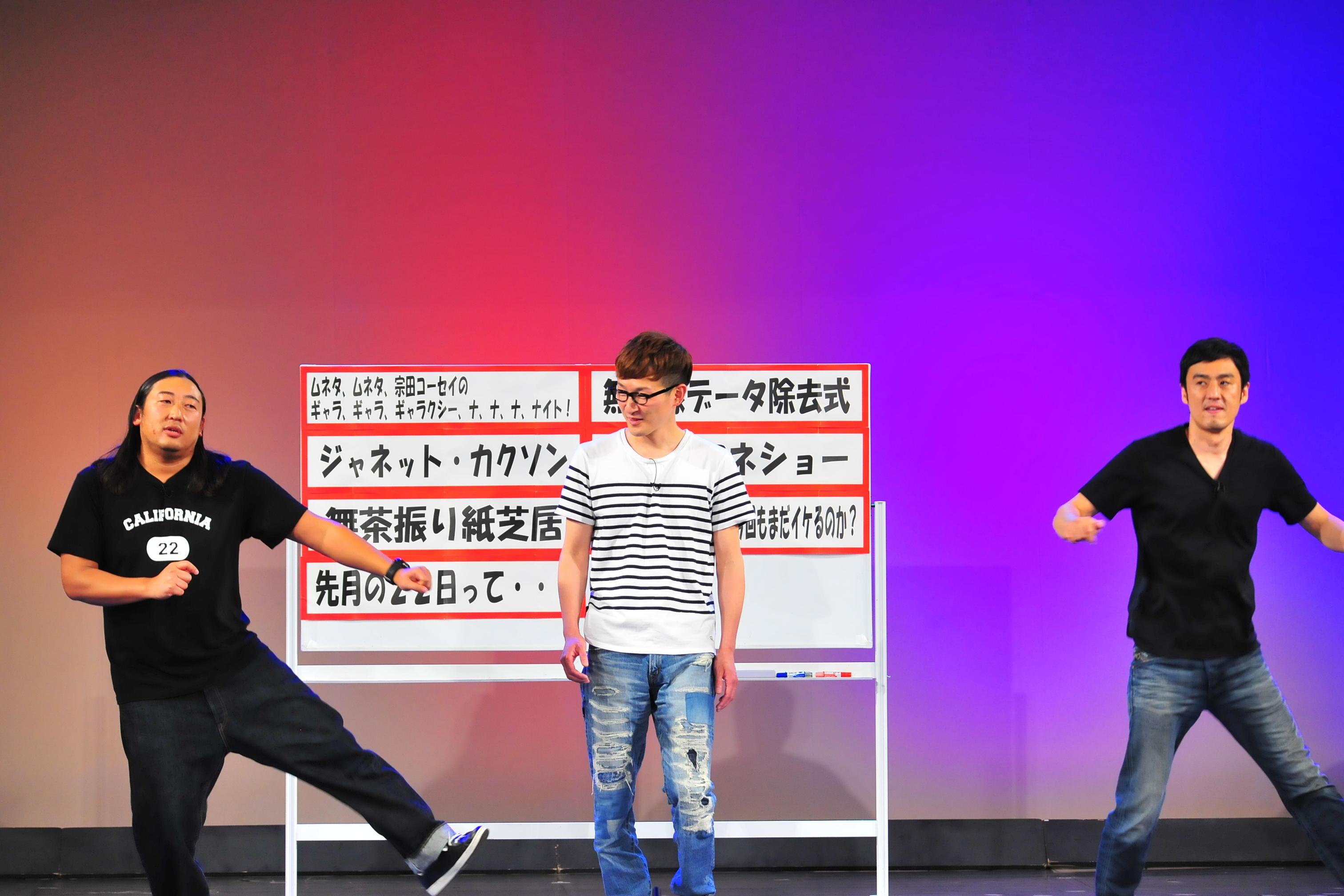 http://news.yoshimoto.co.jp/20160425154145-e5e745f2766b26e91a4ce8489d3d5ebd1b75b62f.jpg