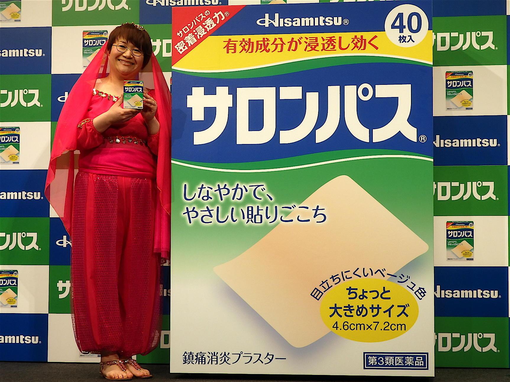 http://news.yoshimoto.co.jp/20160428205123-cfa9614cb476e67de1dbe2500b1b2cb65bc934bb.jpg