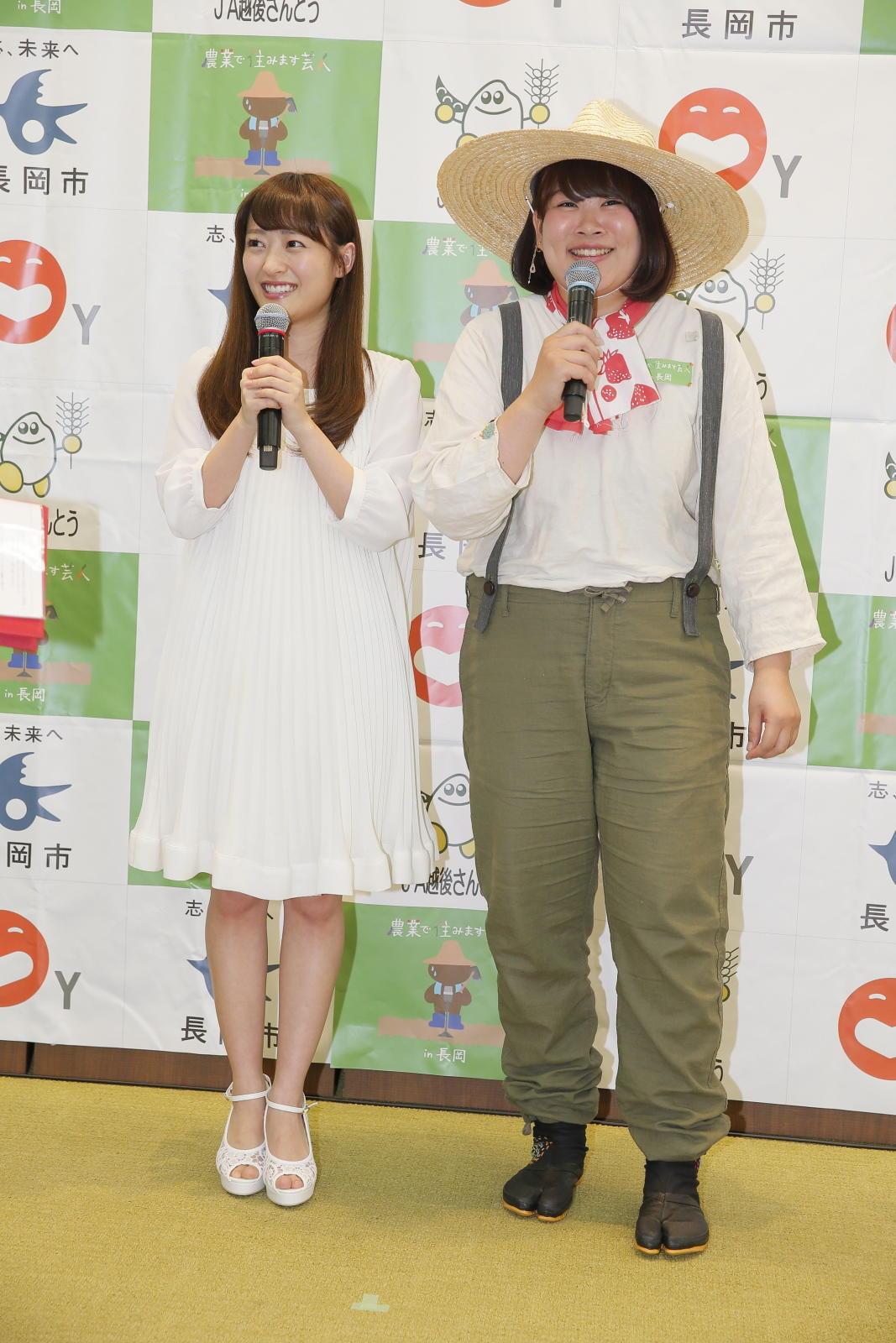 http://news.yoshimoto.co.jp/20160429190440-0b09a5d78061193d4aaf1e6a0513b1340a5068eb.jpg