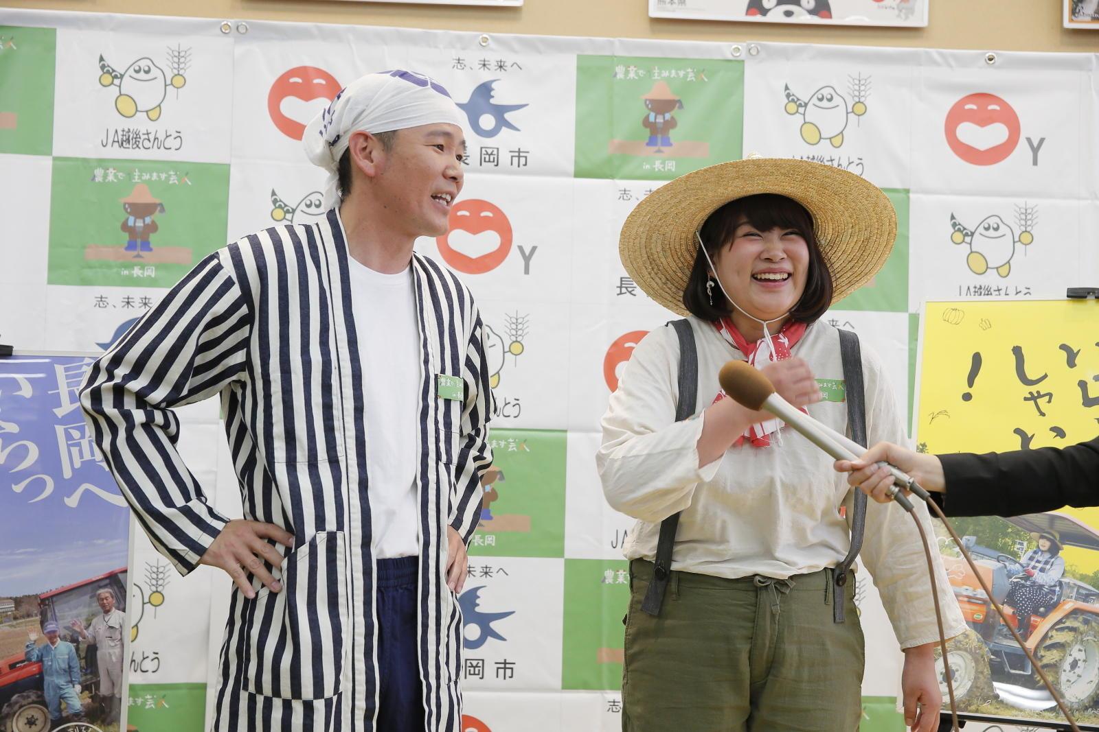 http://news.yoshimoto.co.jp/20160429190441-756f259cc9e587ff456d97f0fd5ac94d1b150ae0.jpg