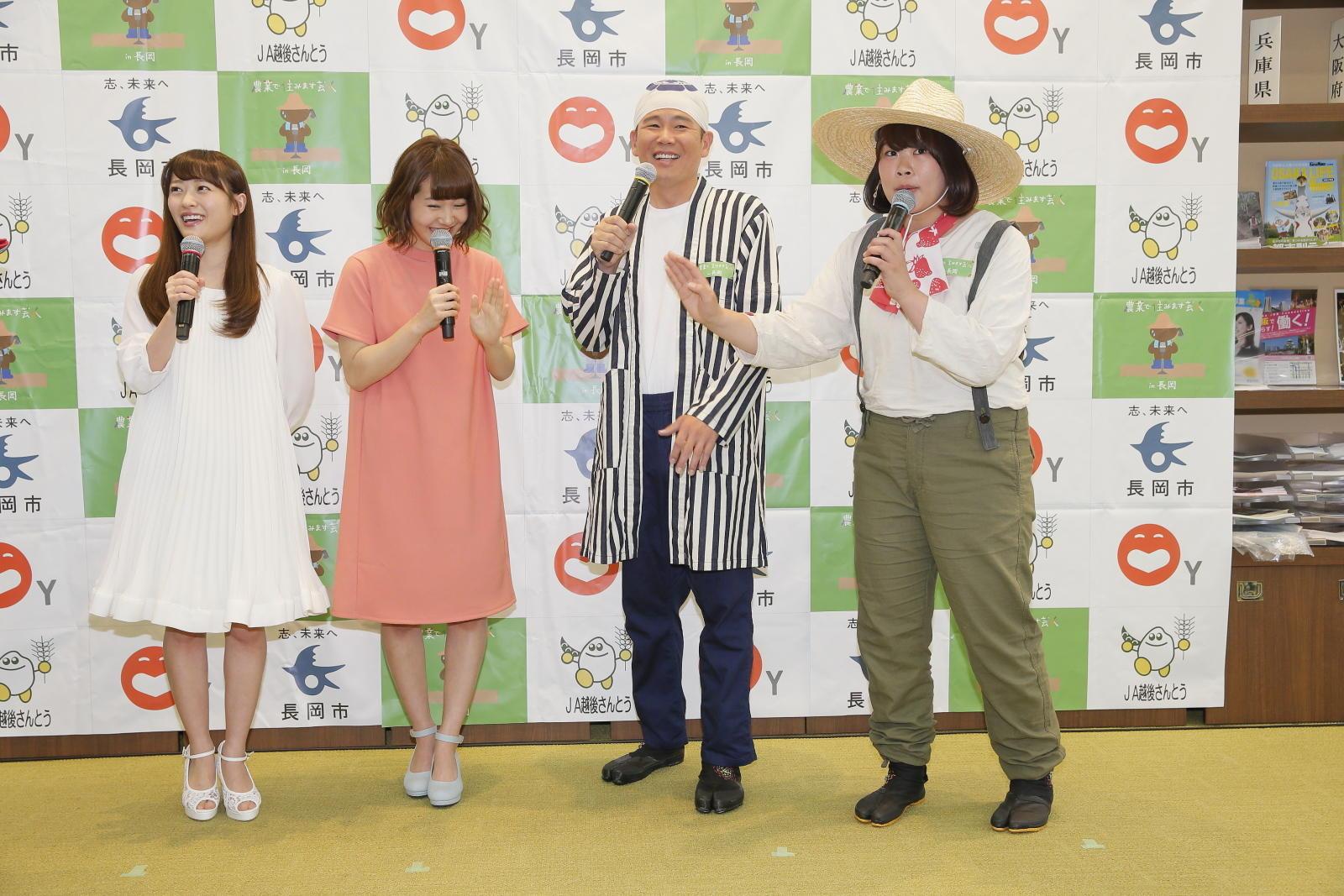 http://news.yoshimoto.co.jp/20160429190442-00d87137881df01c21c8e3dfc768d0cd4146f3b4.jpg