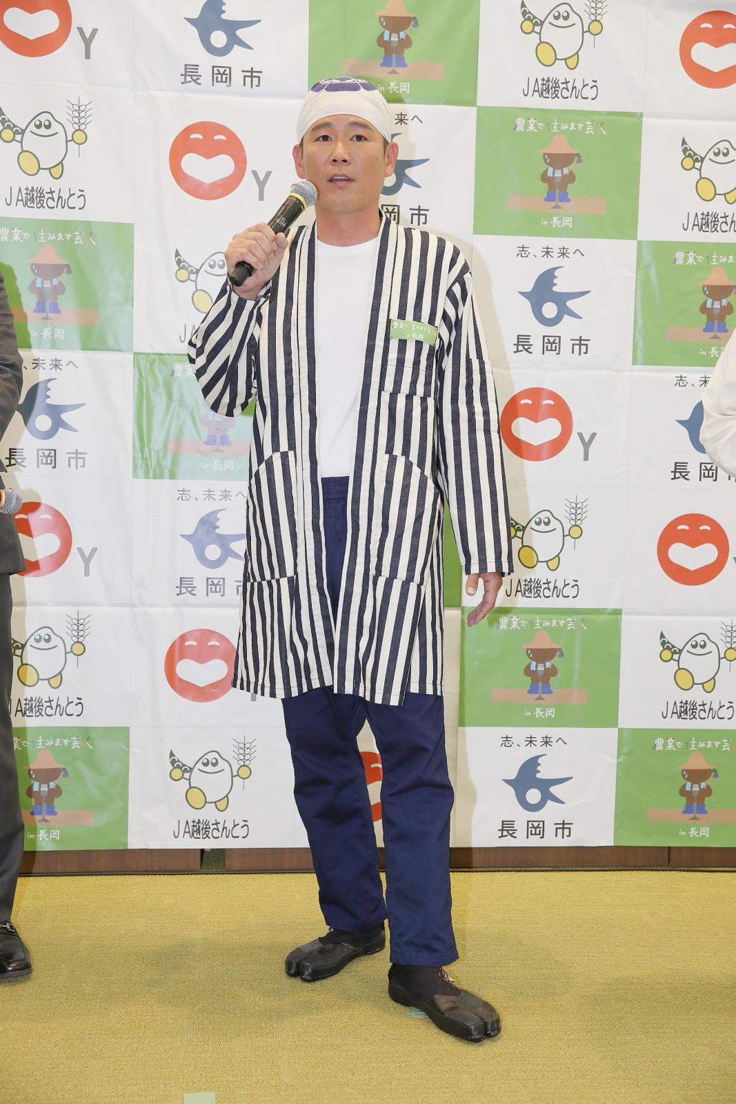 http://news.yoshimoto.co.jp/20160429190442-650673bcb37db6e4f70823d75d8c728e34d91e9c.jpg