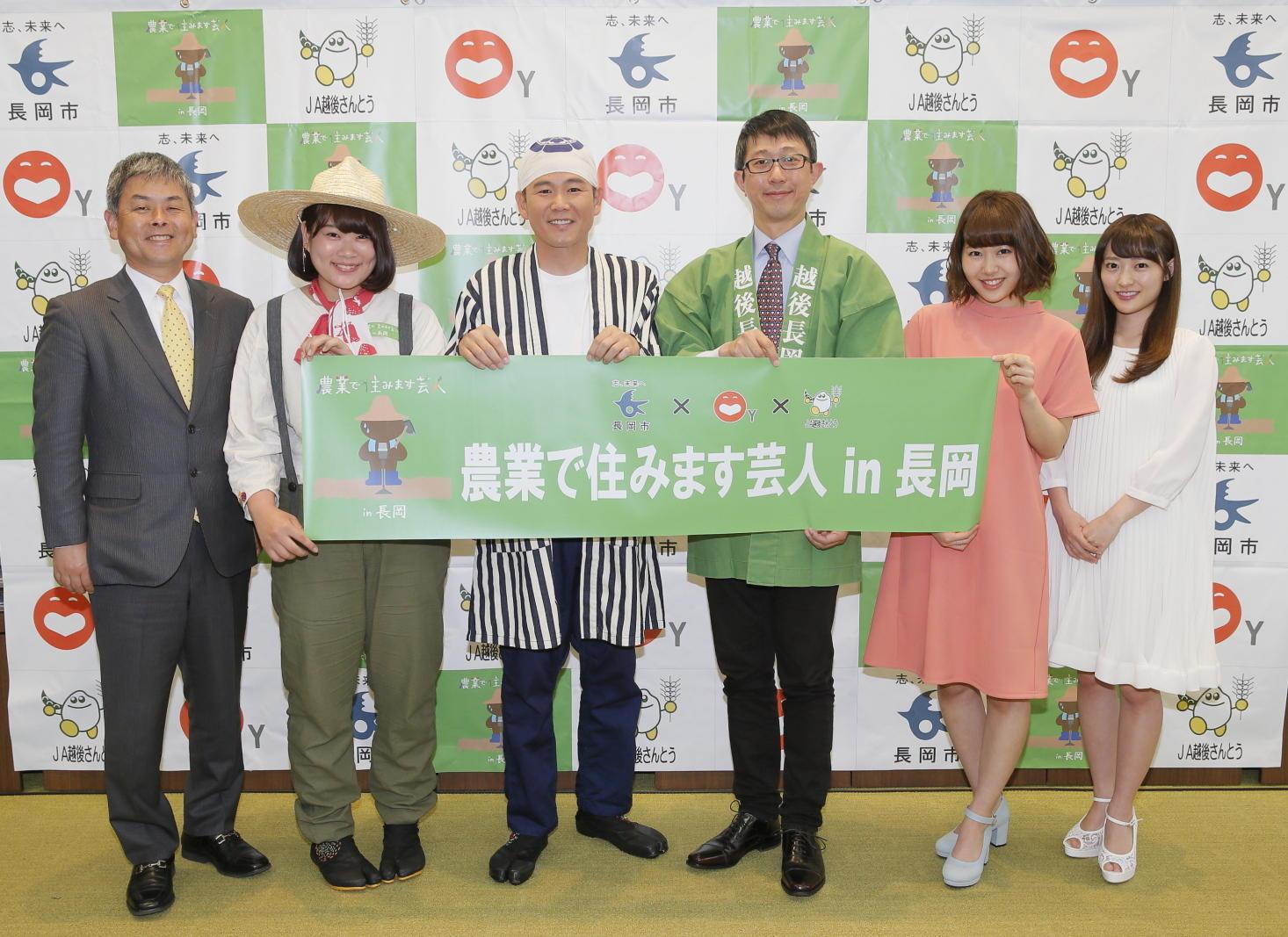 http://news.yoshimoto.co.jp/20160429191111-c29dff5627cc79fddaec5a17889befd1663a168b.jpg