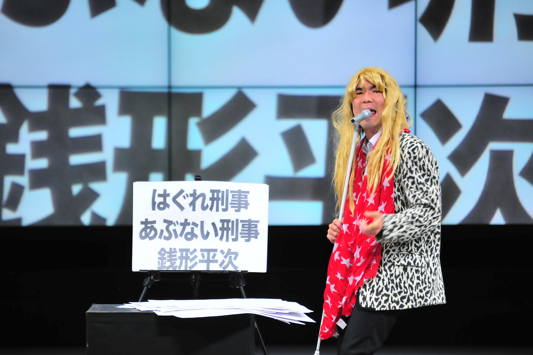http://news.yoshimoto.co.jp/20160429204015-fca37bd0477c4300845511b5bbdc9deb77254806.jpg