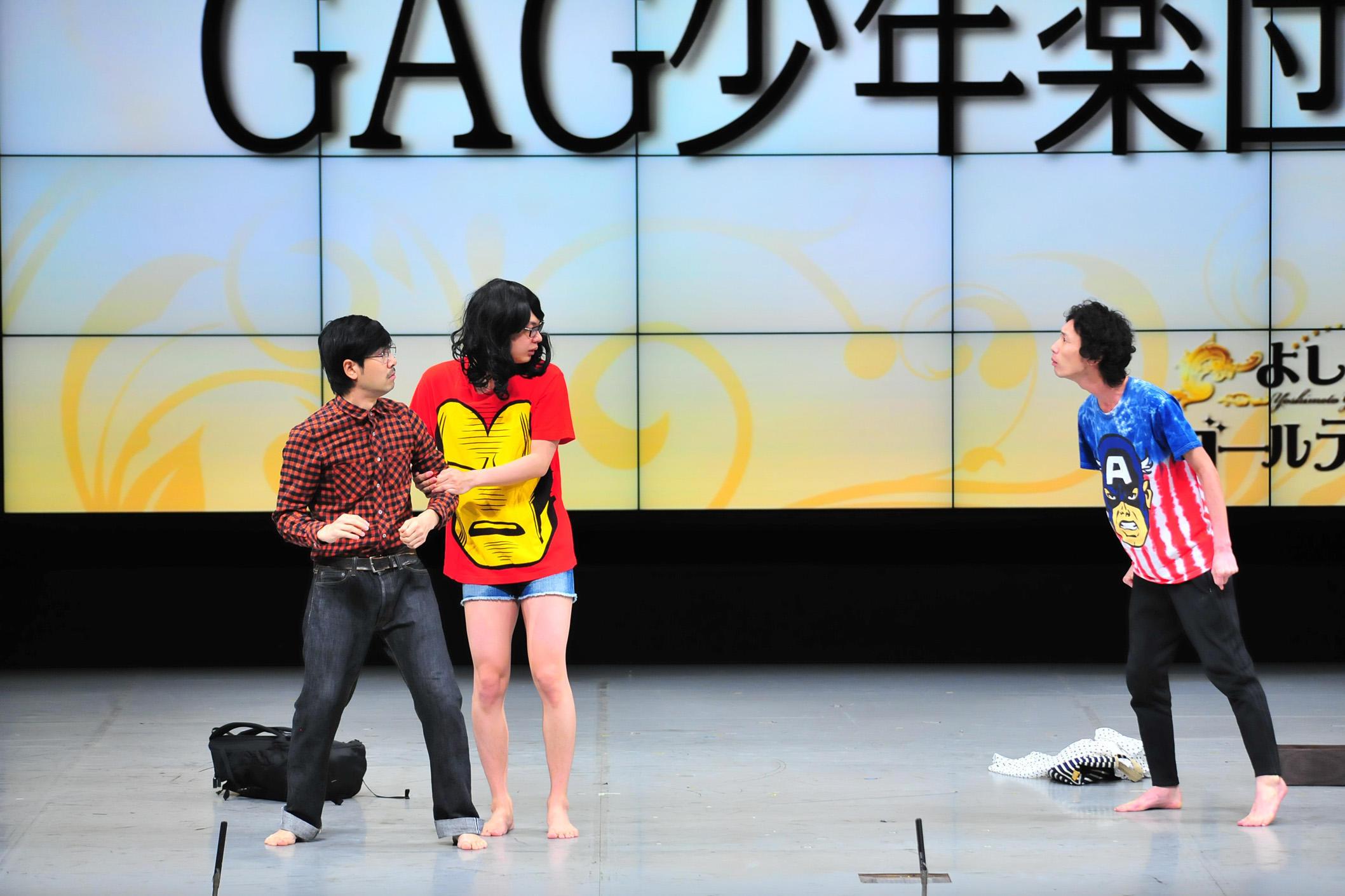 http://news.yoshimoto.co.jp/20160429204038-06404efd809350781b317c3a14b9cd31f0ec2bc1.jpg