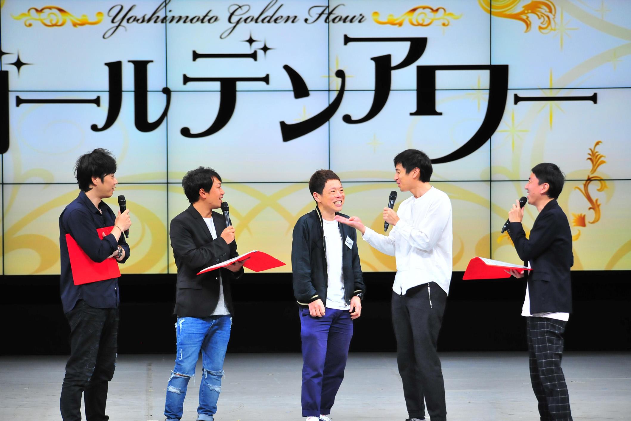 http://news.yoshimoto.co.jp/20160429204138-9ad3ceb4e6d7f7f0c5d46854ececf6f2bce6bacd.jpg