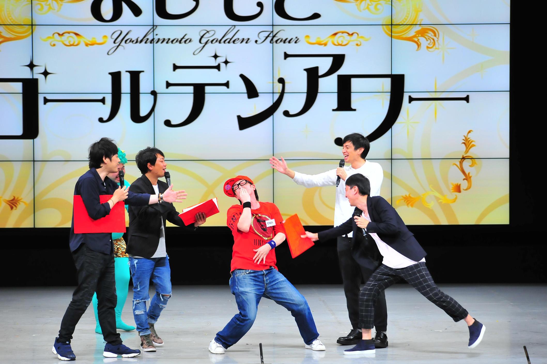 http://news.yoshimoto.co.jp/20160429204404-54ddc3fbc2d7a9c4a14022eb1241aea8bc85b4f8.jpg