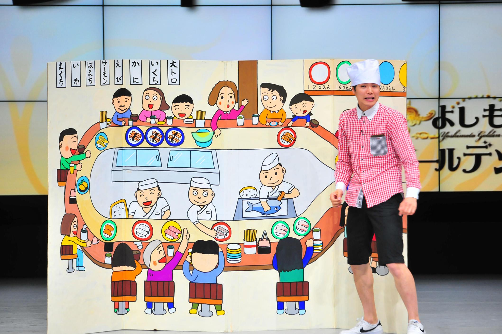 http://news.yoshimoto.co.jp/20160429204612-9cf7ab8e529cbdbfeaf834af09aadd256dbc90dc.jpg