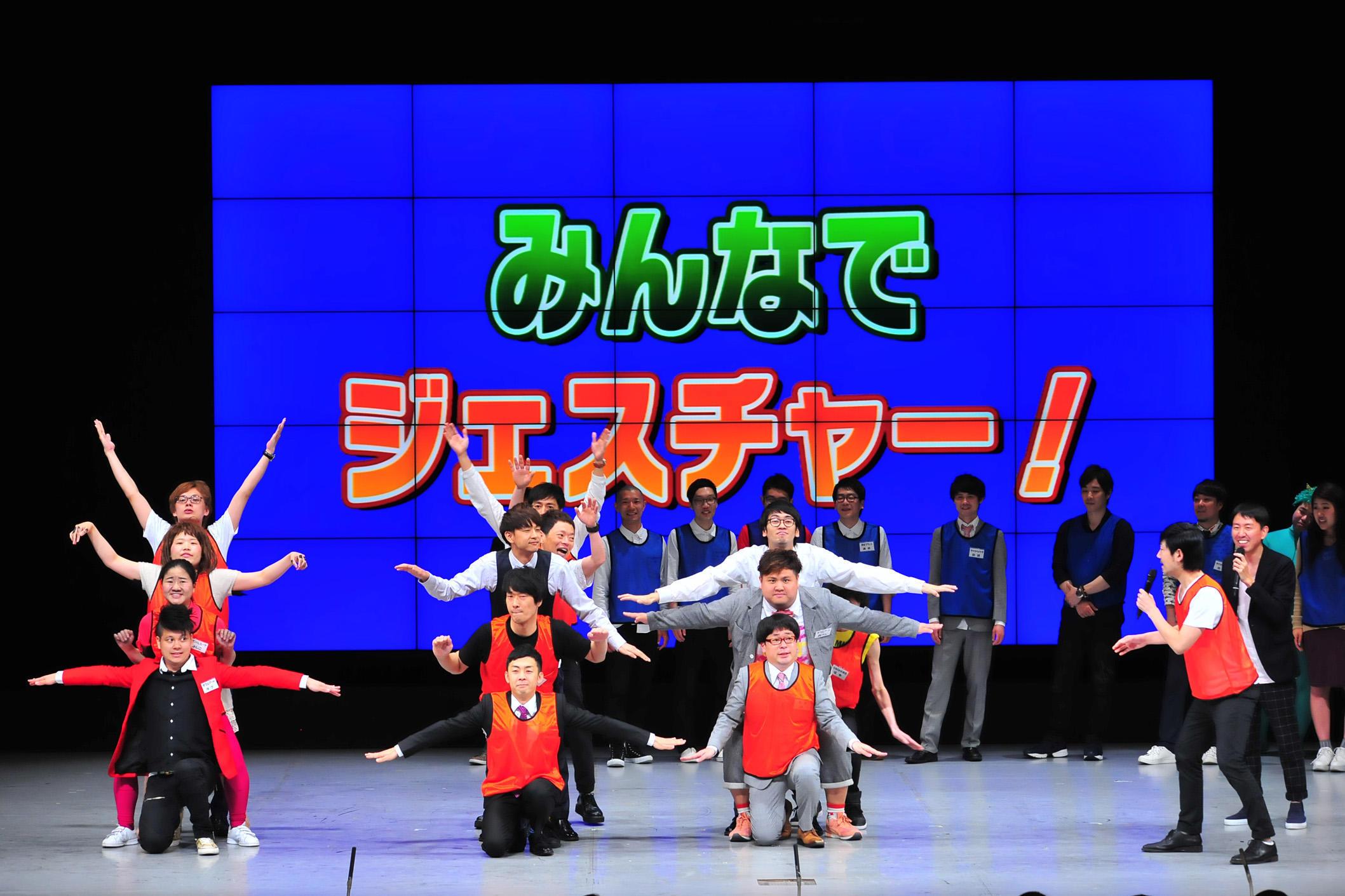 http://news.yoshimoto.co.jp/20160429204920-dabce3c6bb6b3db3231f80fc1746c33cdfeb0dfd.jpg