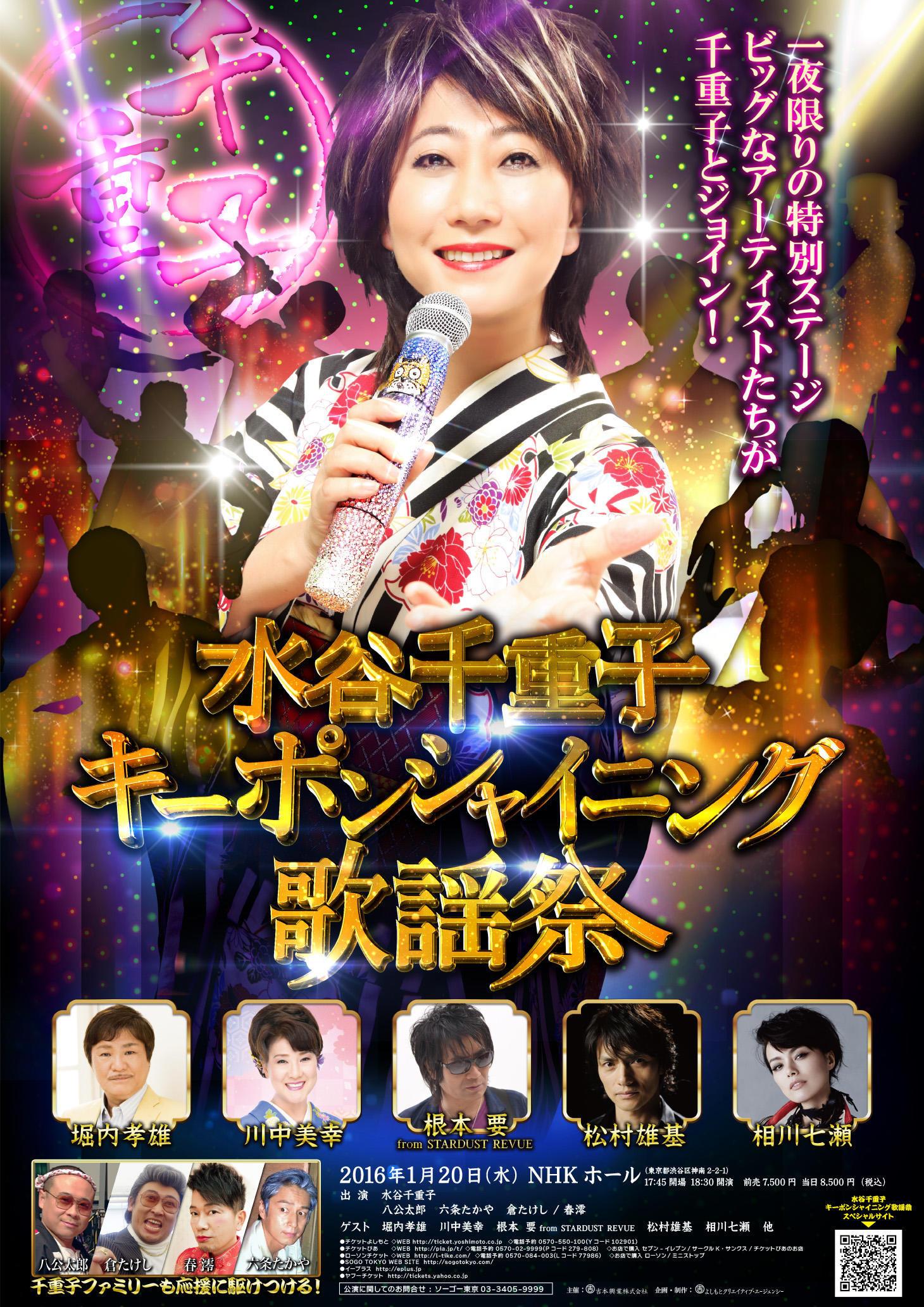 http://news.yoshimoto.co.jp/20160430143401-bb69930d3a72ae4d2d1a38a6d4f61e88b7d317c7.jpg