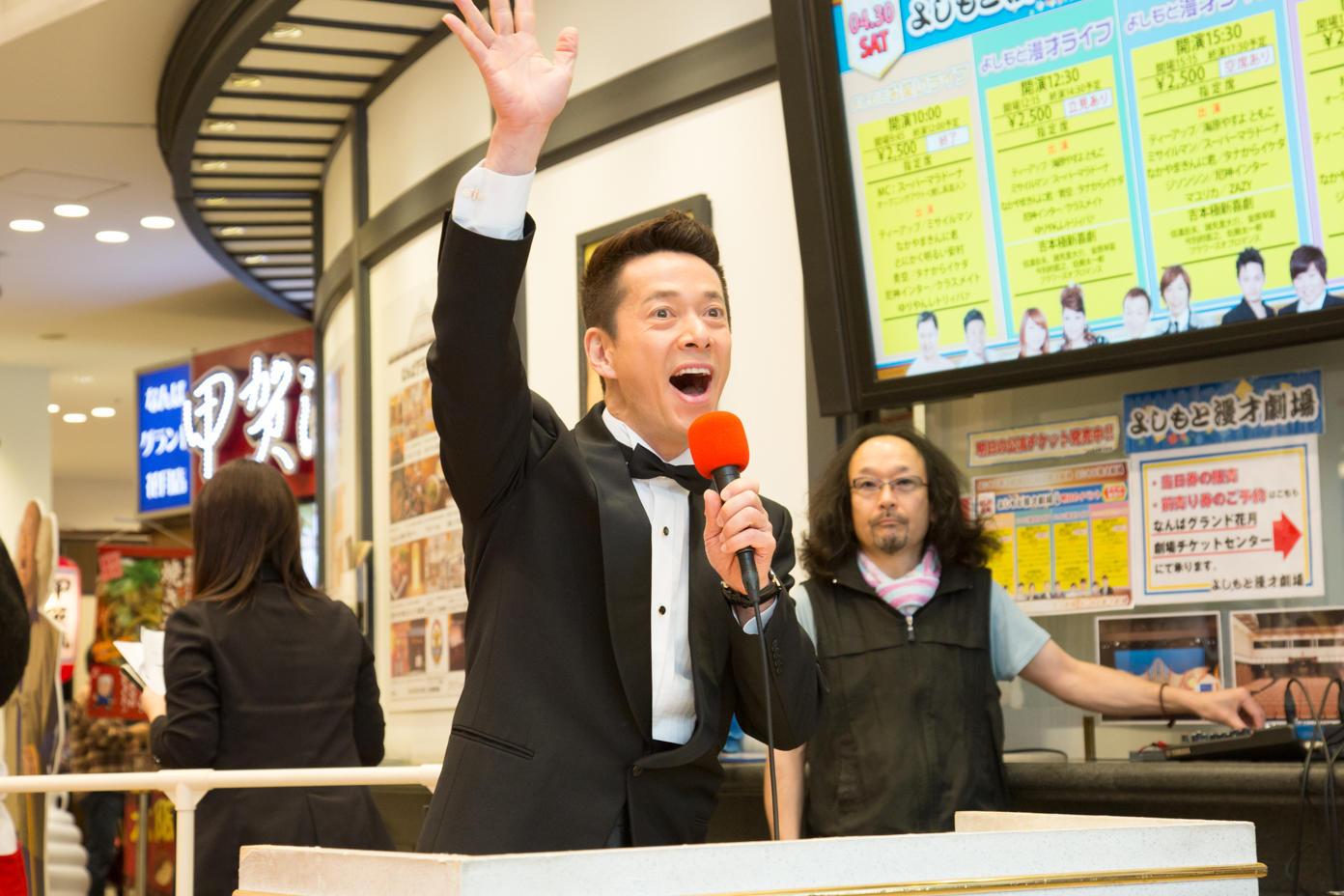 http://news.yoshimoto.co.jp/20160430154122-a337f500e140d9502585f375fb83709de49a8624.jpg