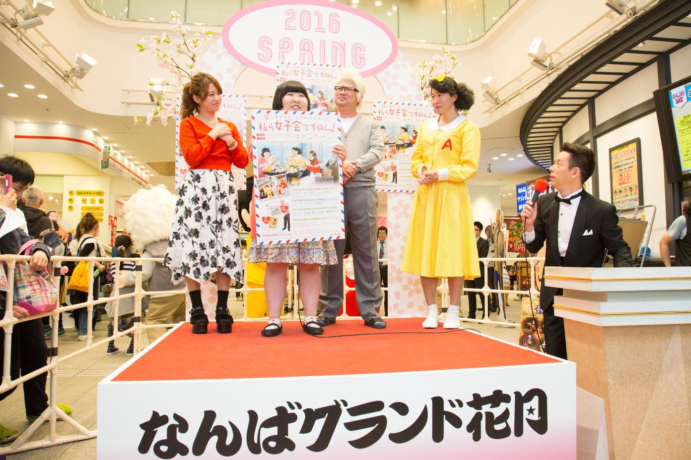 http://news.yoshimoto.co.jp/20160430154345-23d51ef230b8a757fd8ee92e72fa0c678fab1262.jpg