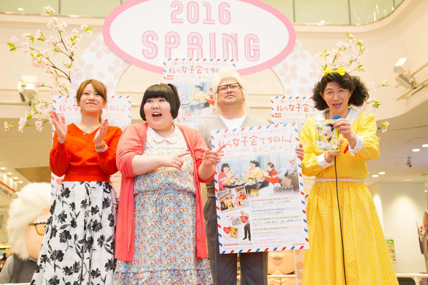 http://news.yoshimoto.co.jp/20160430154419-726ea5f7ea2359d210cdfd811b5d7532456cde03.jpg