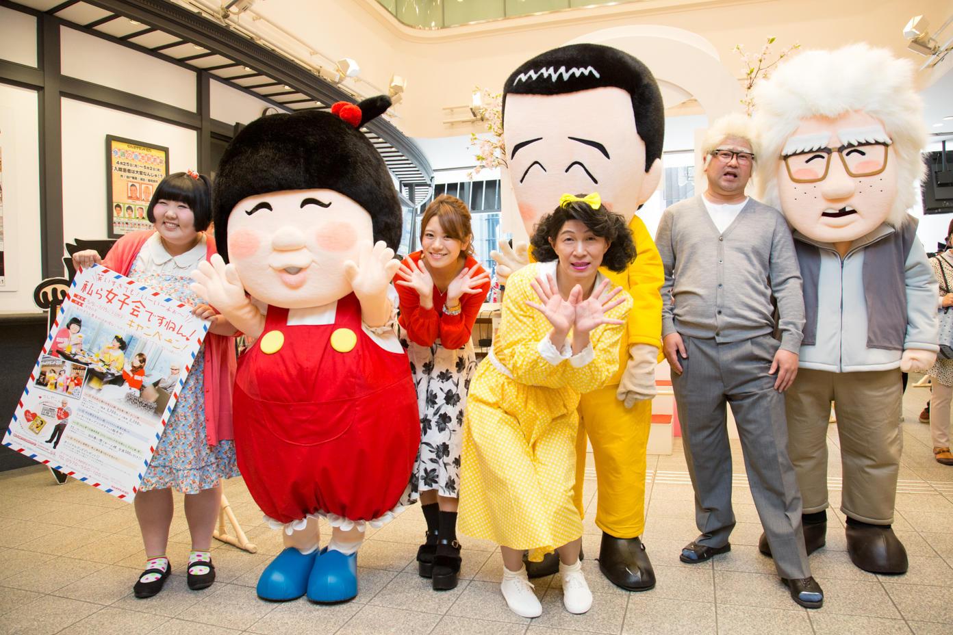 http://news.yoshimoto.co.jp/20160430154606-f51b02d8519794c93a294007152981ae3ece3d6d.jpg