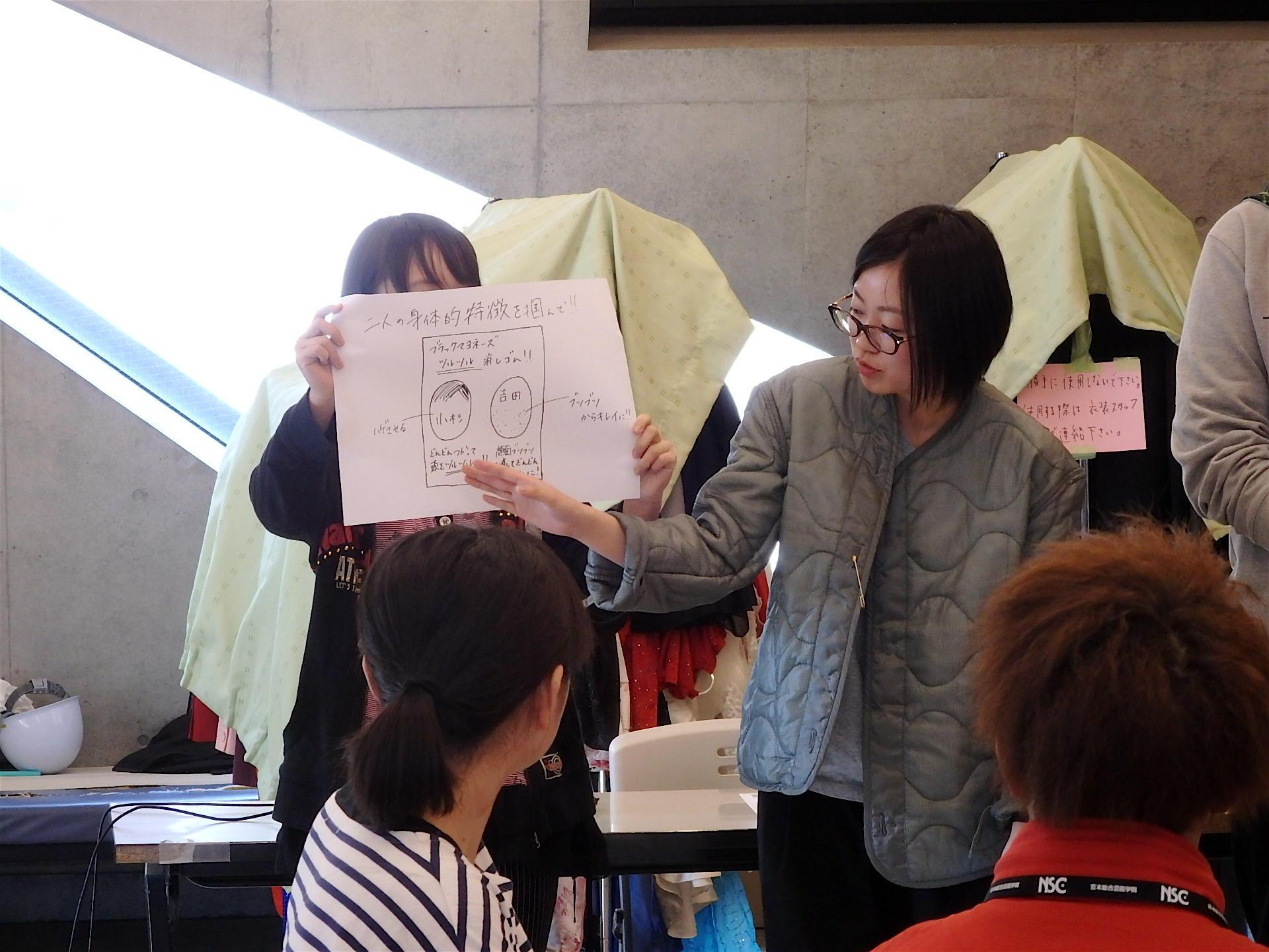 http://news.yoshimoto.co.jp/20160501001041-43fc55c6b2ecc682c3e6df1e472ceed8eba2f6aa.jpg