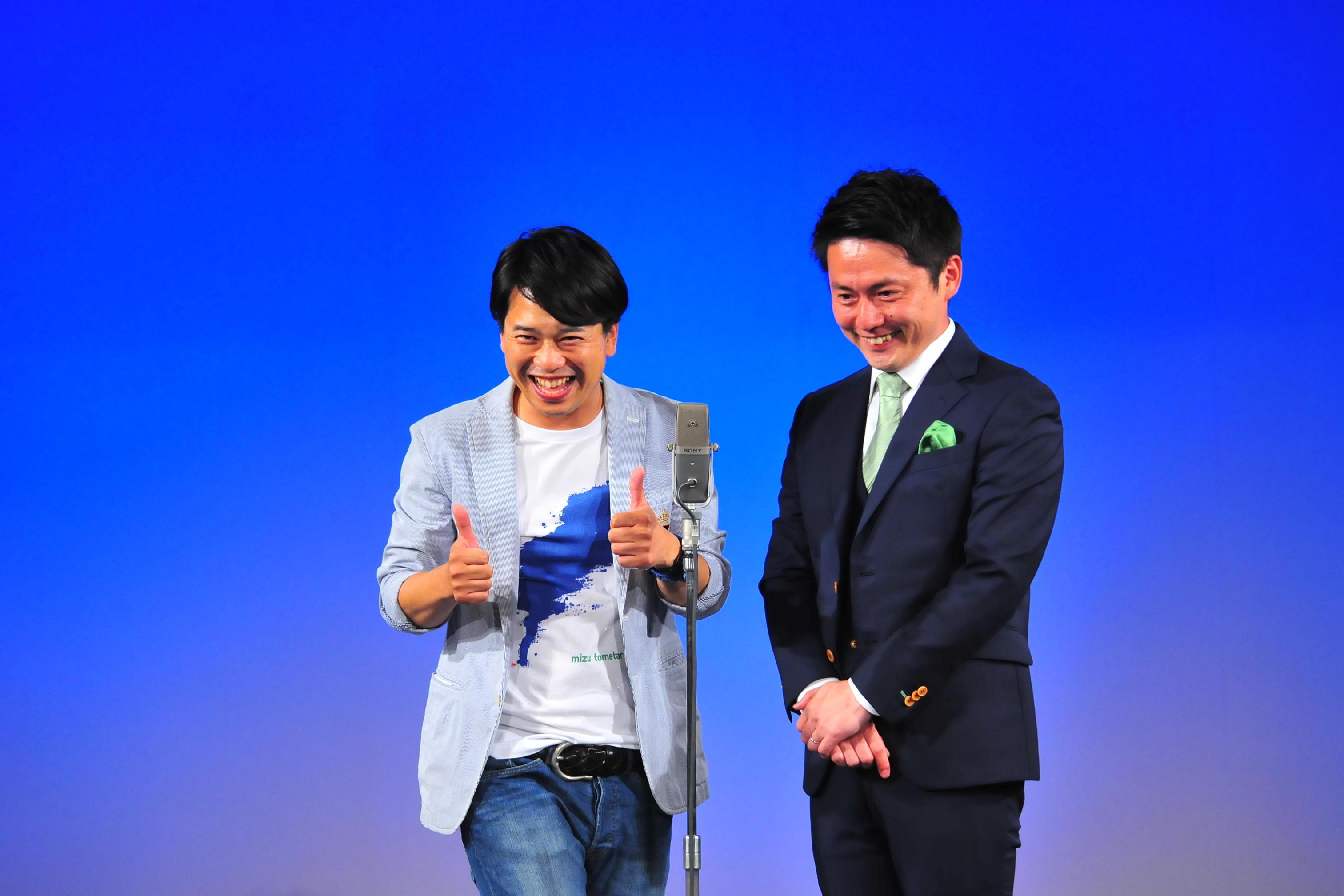 http://news.yoshimoto.co.jp/20160516144108-8884d5807372aa4725729e290babe8e2cfa6ddfb.jpg