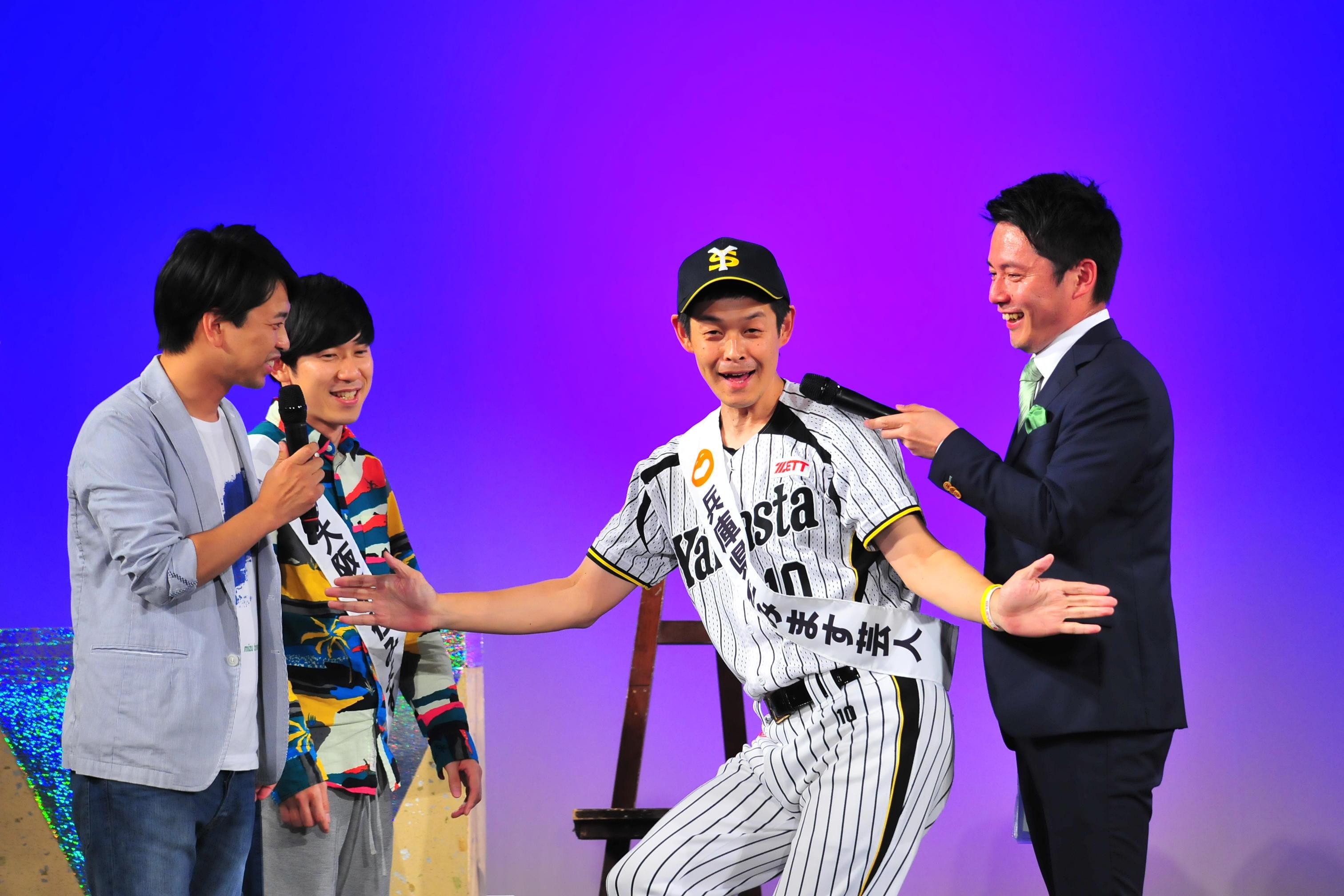 http://news.yoshimoto.co.jp/20160516144228-c91ed8d8004a9301be888e27096c4be2a09aebf1.jpg